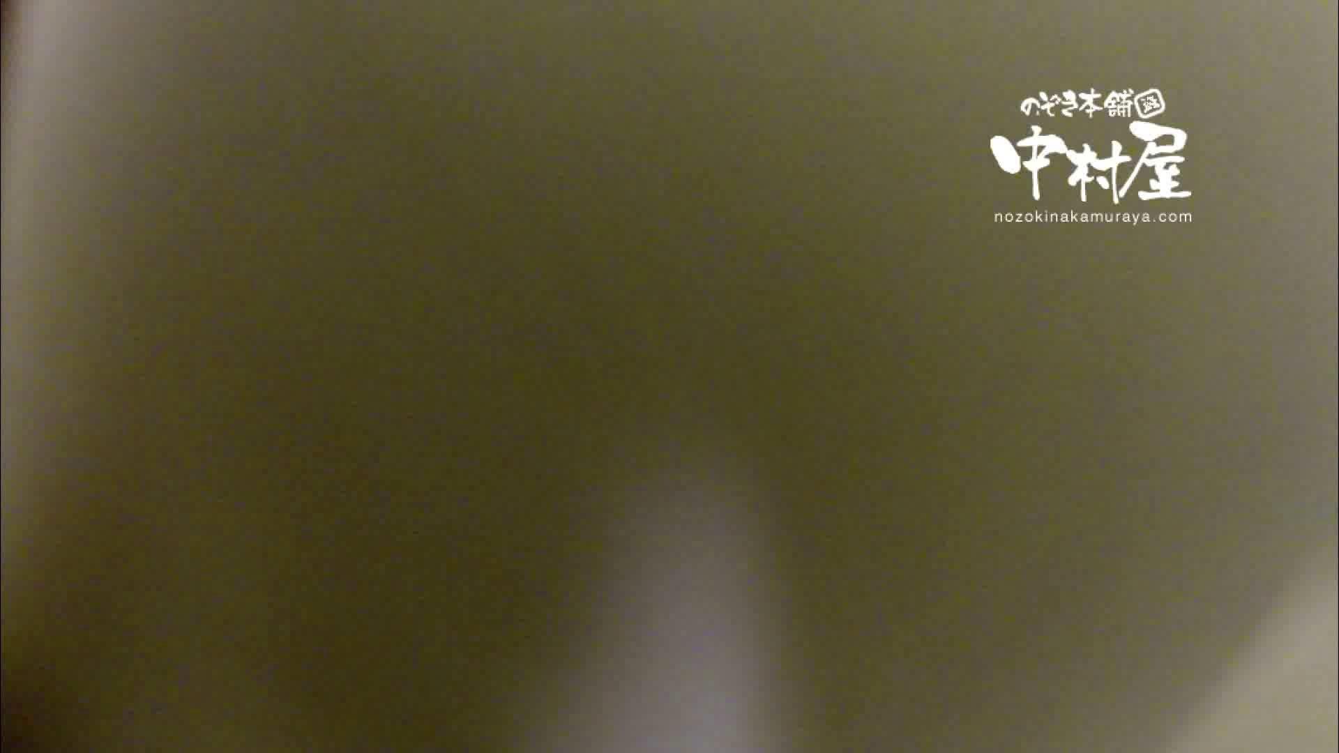 鬼畜 vol.11 下の口は正直なオンナ 前編 美しいOLの裸体  99pic 92