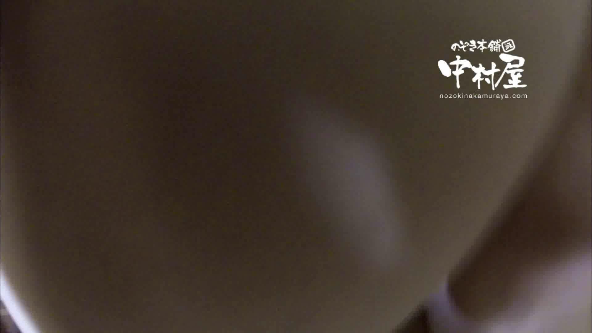 鬼畜 vol.11 下の口は正直なオンナ 前編 美しいOLの裸体 | 鬼畜  99pic 93