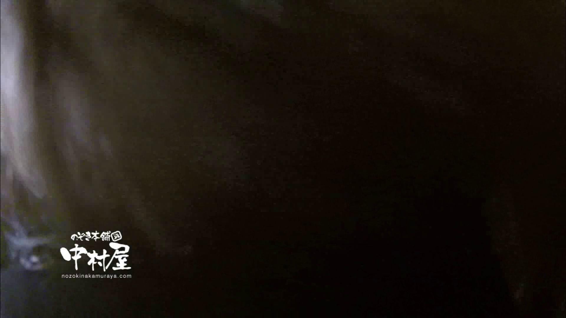 鬼畜 vol.11 下の口は正直なオンナ 後編 鬼畜 | 美しいOLの裸体  82pic 61