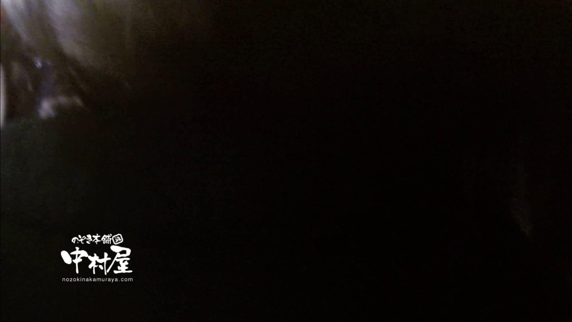 鬼畜 vol.11 下の口は正直なオンナ 後編 鬼畜  82pic 62