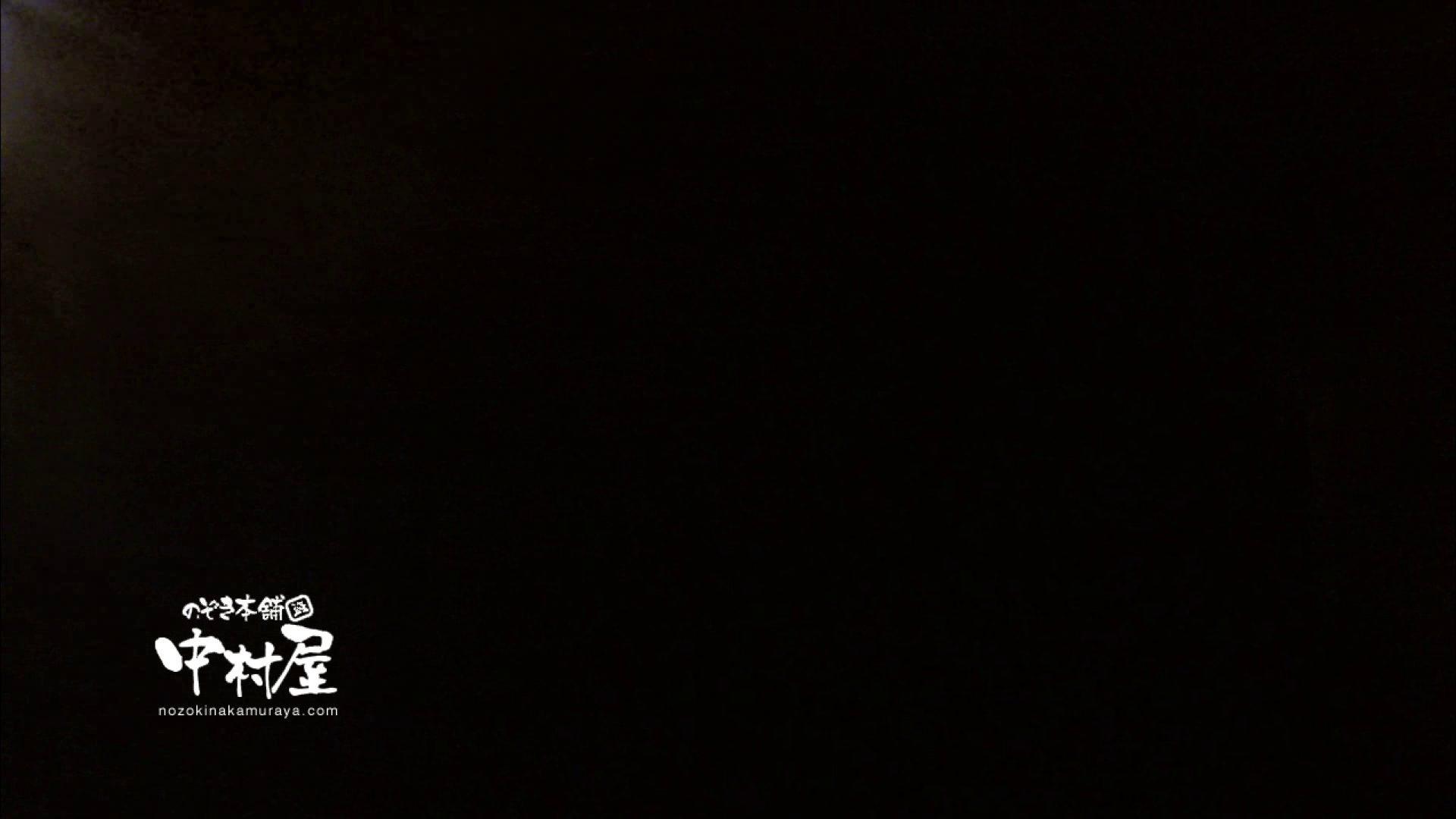 鬼畜 vol.11 下の口は正直なオンナ 後編 鬼畜 | 美しいOLの裸体  82pic 63