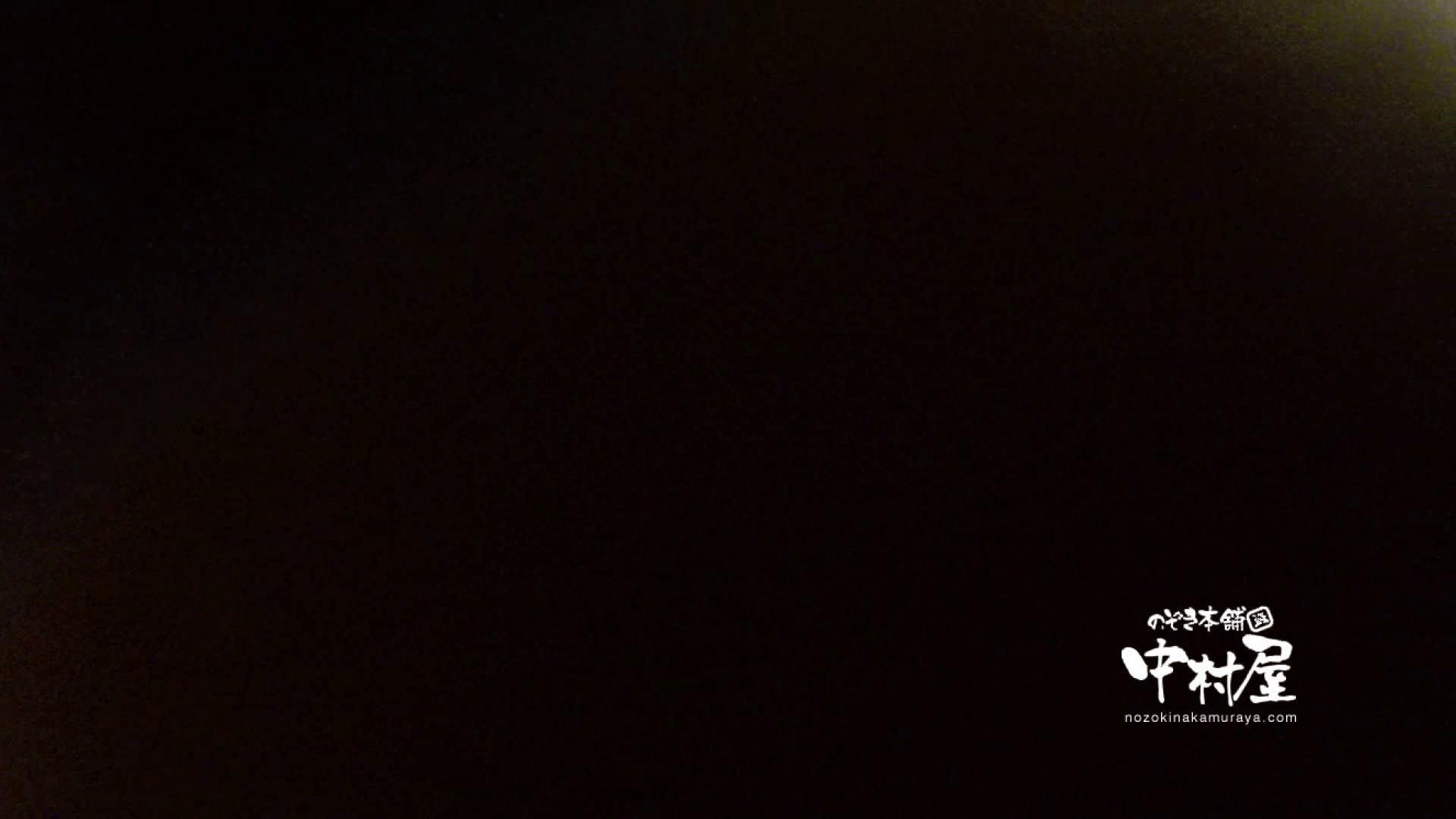 鬼畜 vol.14 小生意気なおなごにはペナルティー 前編 鬼畜 | 美しいOLの裸体  98pic 31