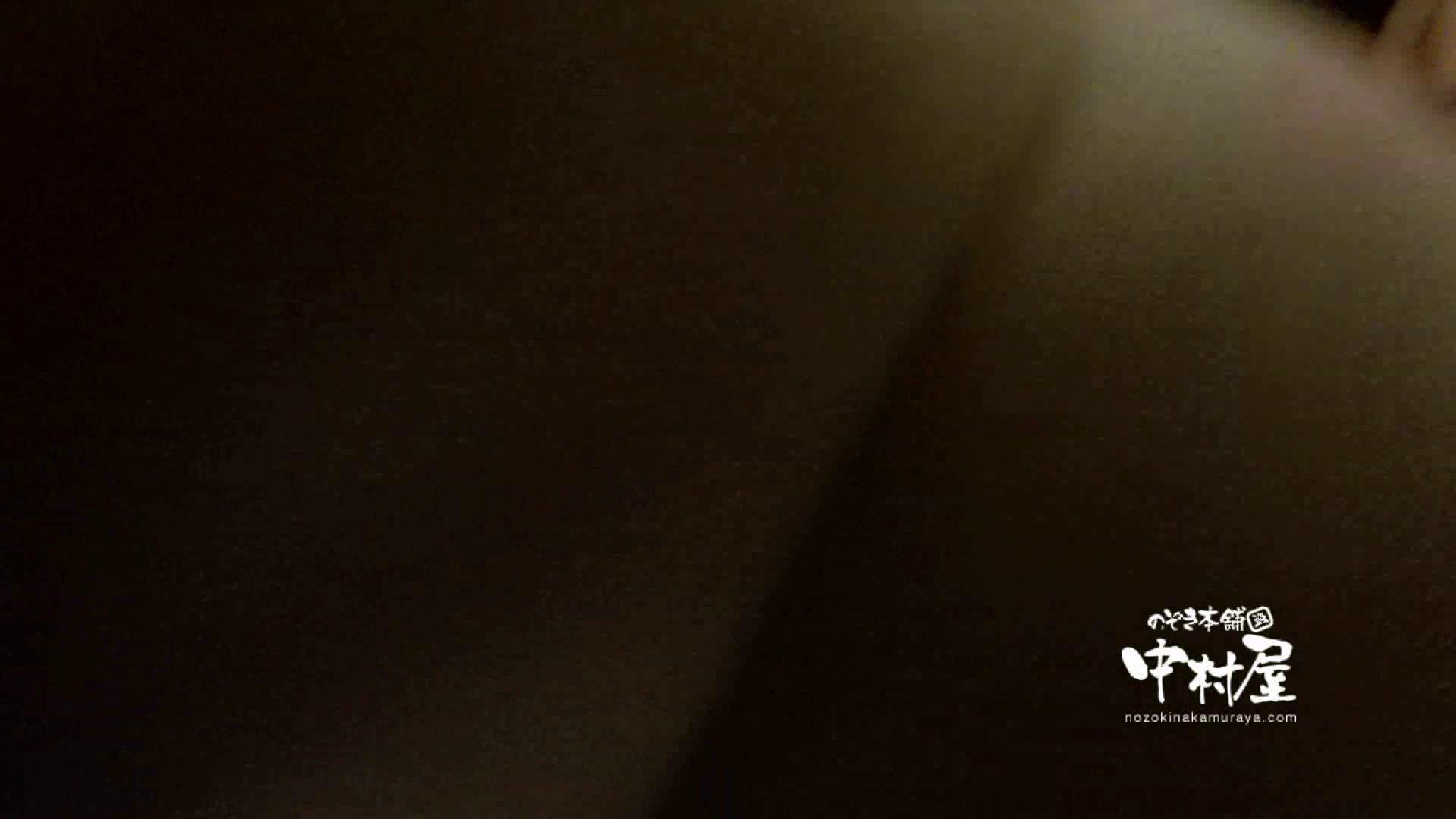 鬼畜 vol.14 小生意気なおなごにはペナルティー 前編 鬼畜 | 美しいOLの裸体  98pic 53