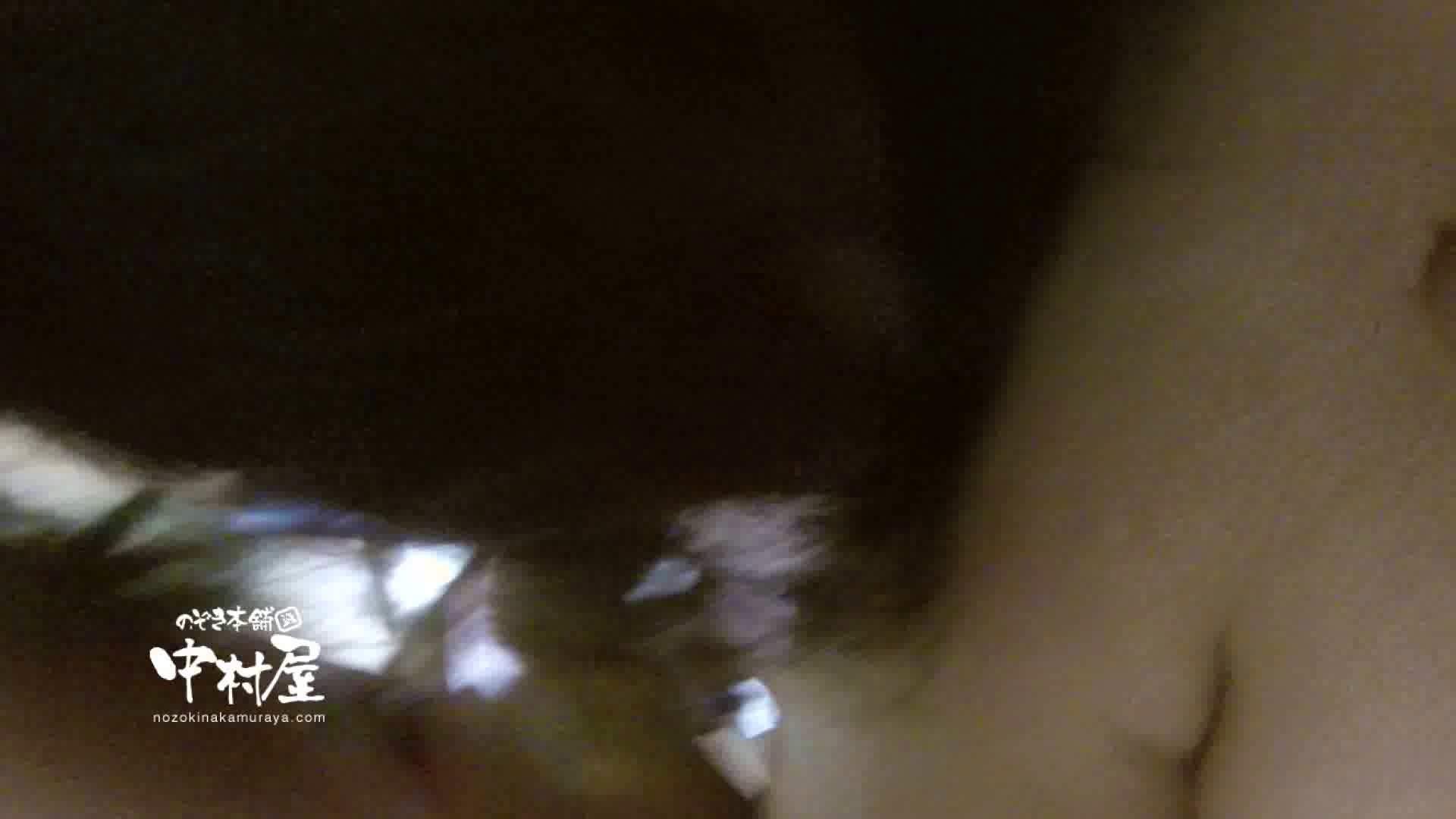 鬼畜 vol.14 小生意気なおなごにはペナルティー 前編 鬼畜 | 美しいOLの裸体  98pic 73