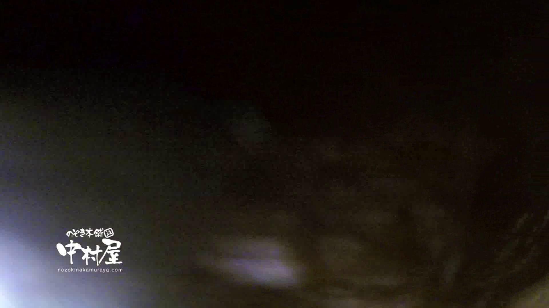 鬼畜 vol.14 小生意気なおなごにはペナルティー 前編 鬼畜 | 美しいOLの裸体  98pic 75