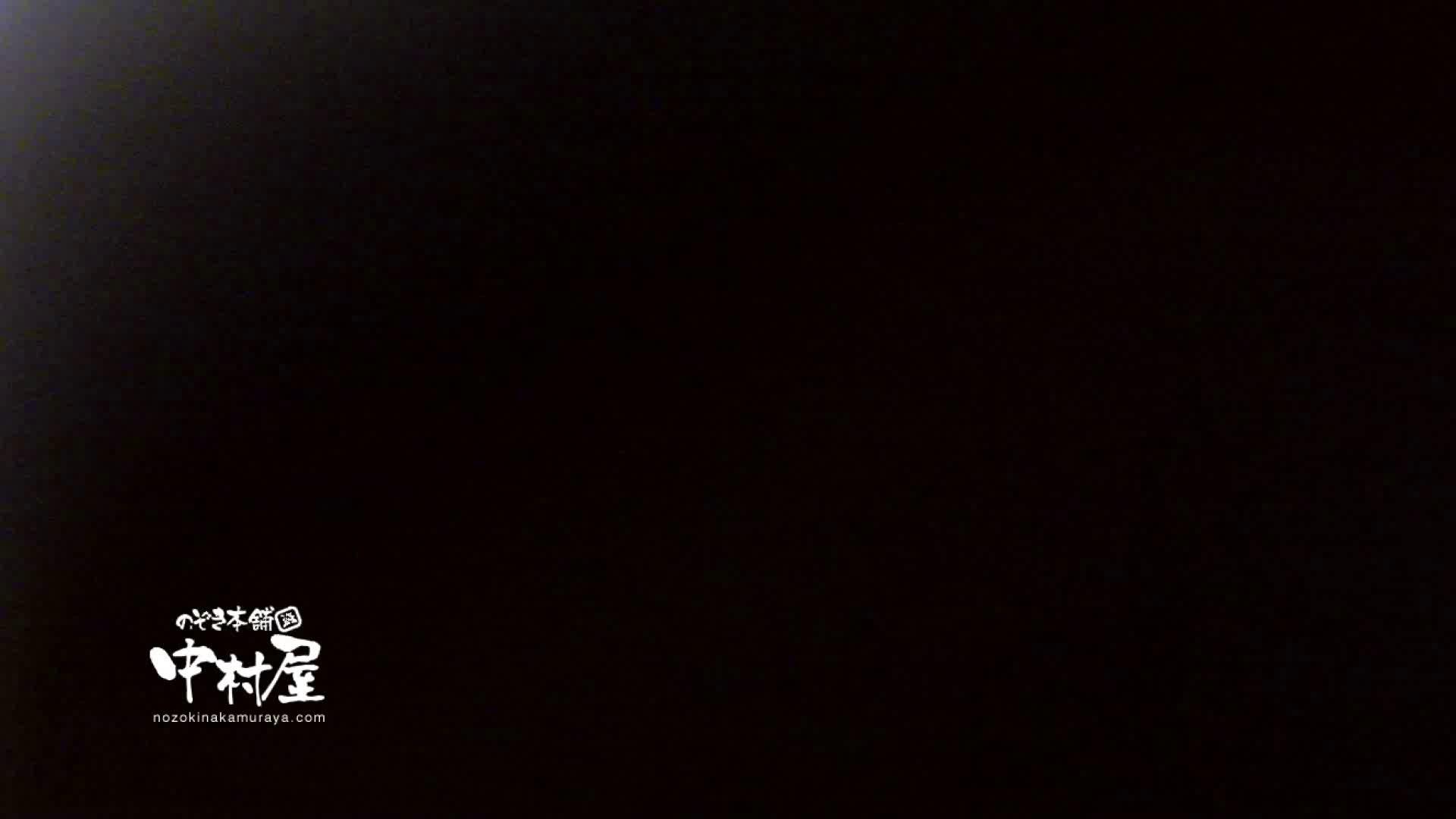 鬼畜 vol.14 小生意気なおなごにはペナルティー 前編 鬼畜  98pic 78