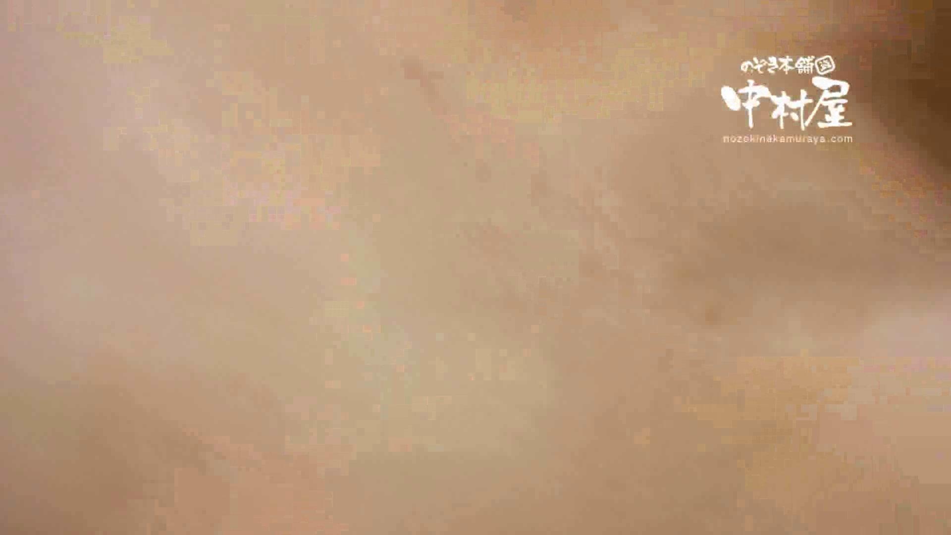 鬼畜 vol.16 実はマンざらでもない柔らかおっぱいちゃん 後編 美しいOLの裸体 盗撮動画紹介 69pic 8