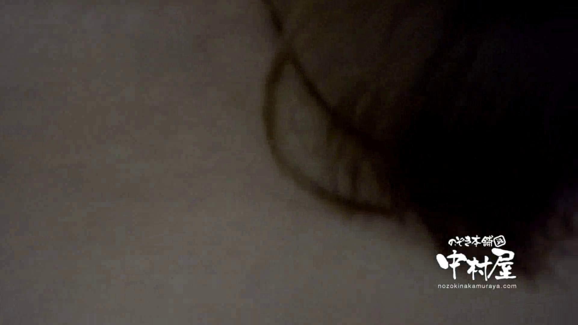 鬼畜 vol.16 実はマンざらでもない柔らかおっぱいちゃん 後編 おっぱい | 鬼畜  69pic 22