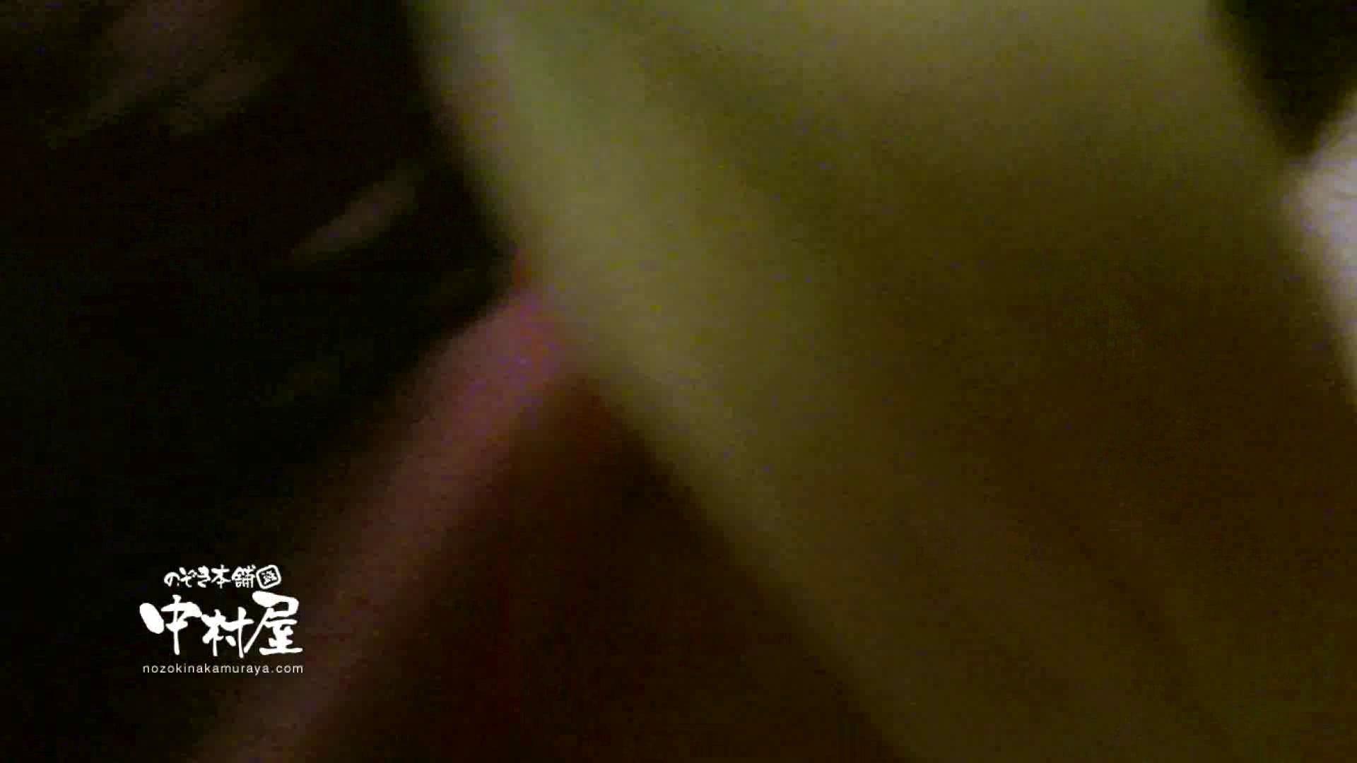 鬼畜 vol.17 中に出さないでください(アニメ声で懇願) 前編 美しいOLの裸体  72pic 72