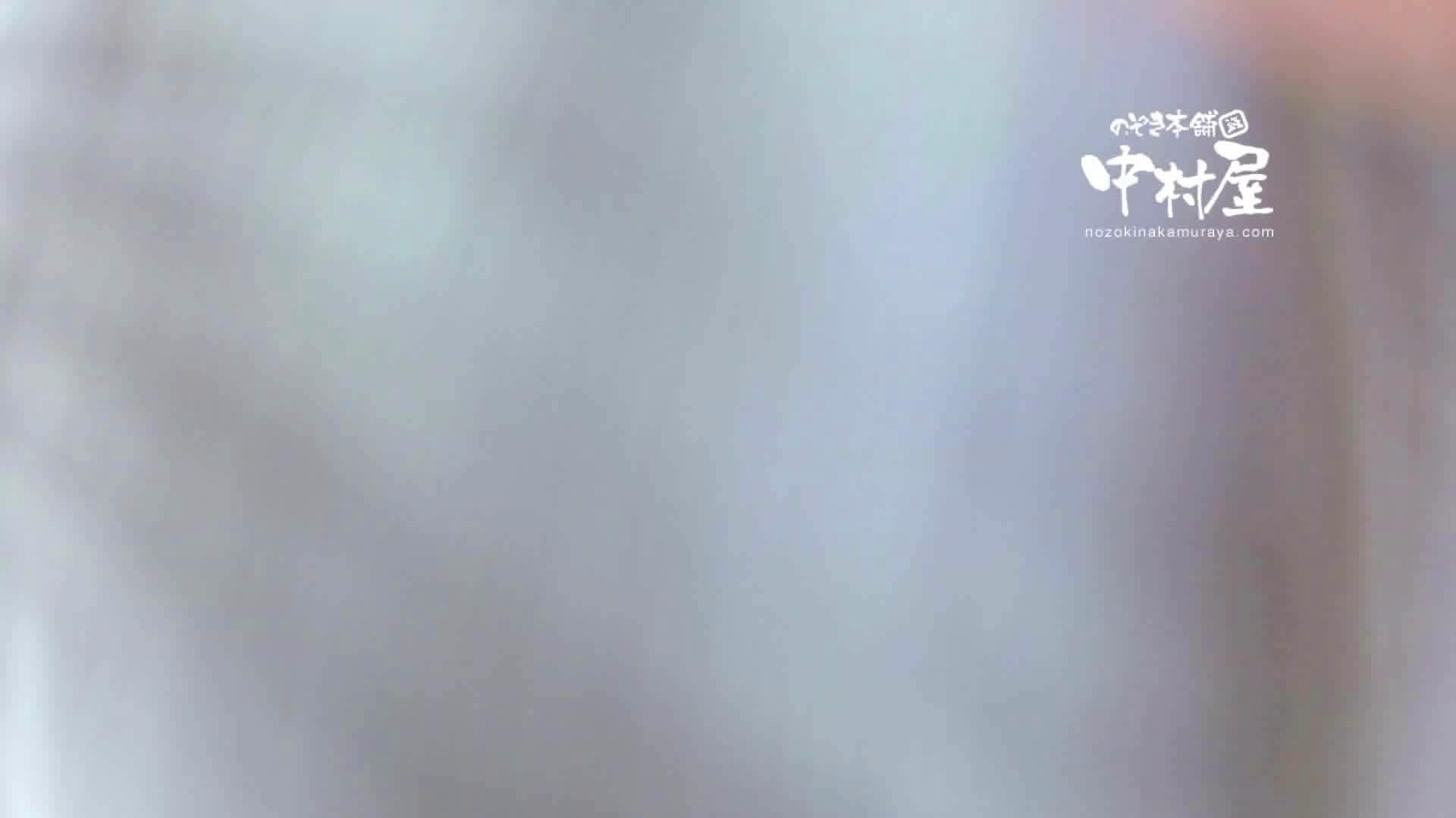 鬼畜 vol.18 居酒屋バイト時代の同僚に中出ししてみる 前編 鬼畜 おまんこ動画流出 100pic 2
