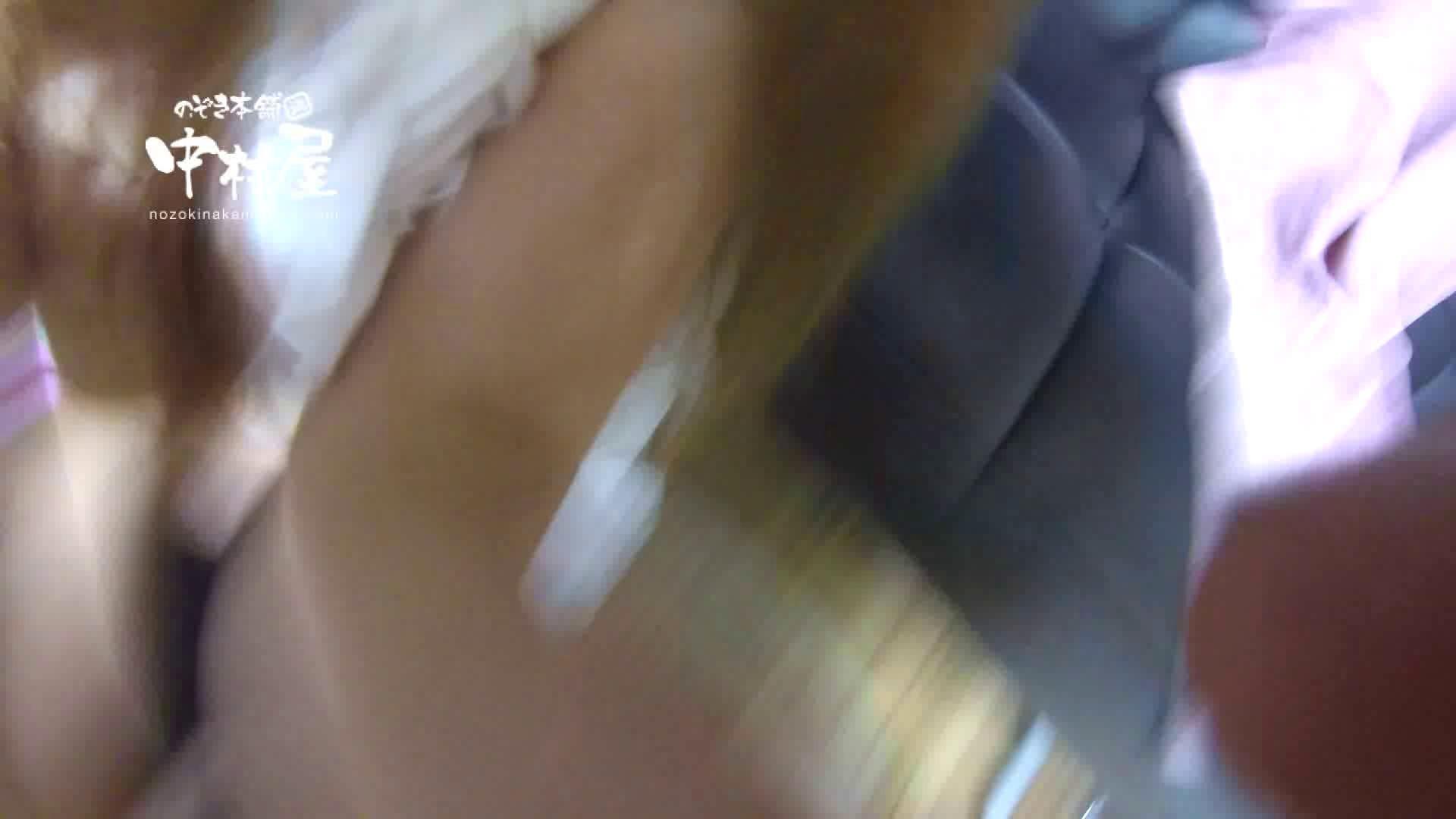鬼畜 vol.18 居酒屋バイト時代の同僚に中出ししてみる 前編 鬼畜 おまんこ動画流出 100pic 5