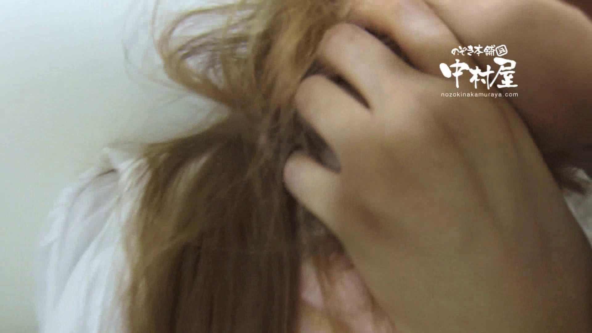 鬼畜 vol.18 居酒屋バイト時代の同僚に中出ししてみる 前編 鬼畜 おまんこ動画流出 100pic 50
