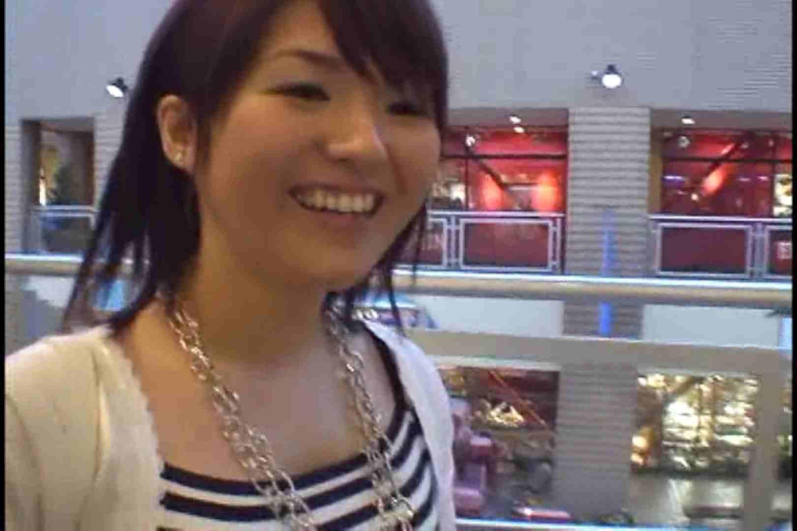 JDハンター全国ツアー vol.002 前編 女子大生丸裸  104pic 46