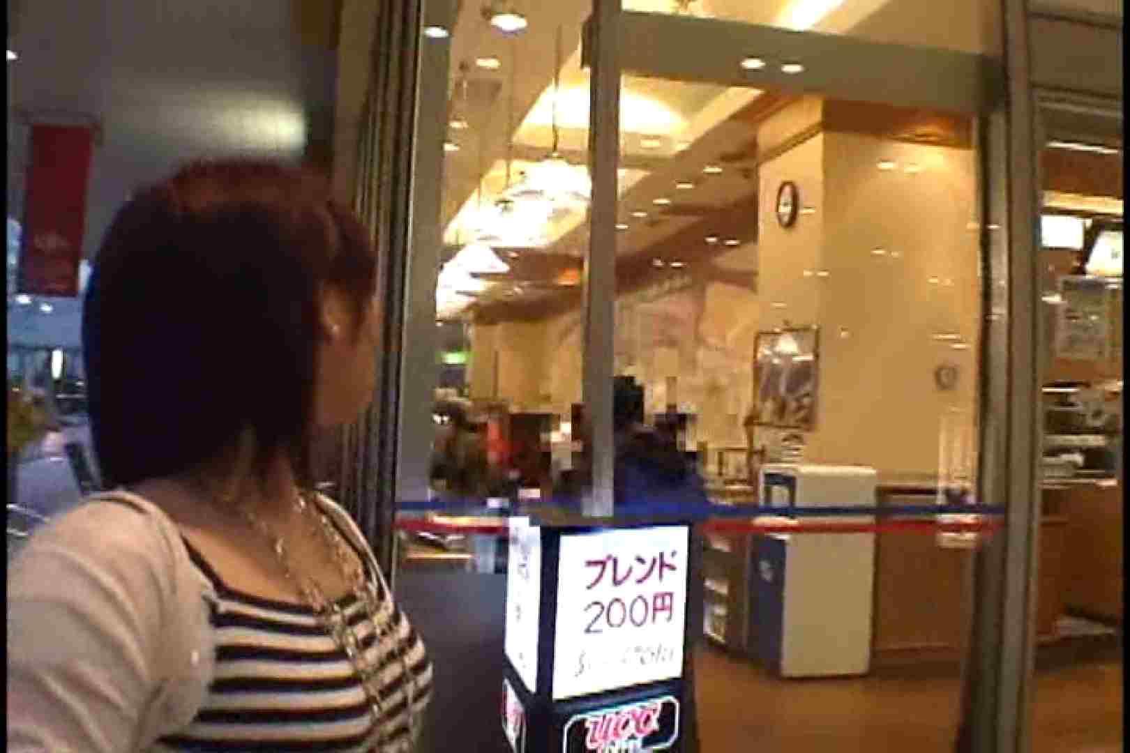 JDハンター全国ツアー vol.002 前編 女子大生丸裸  104pic 52