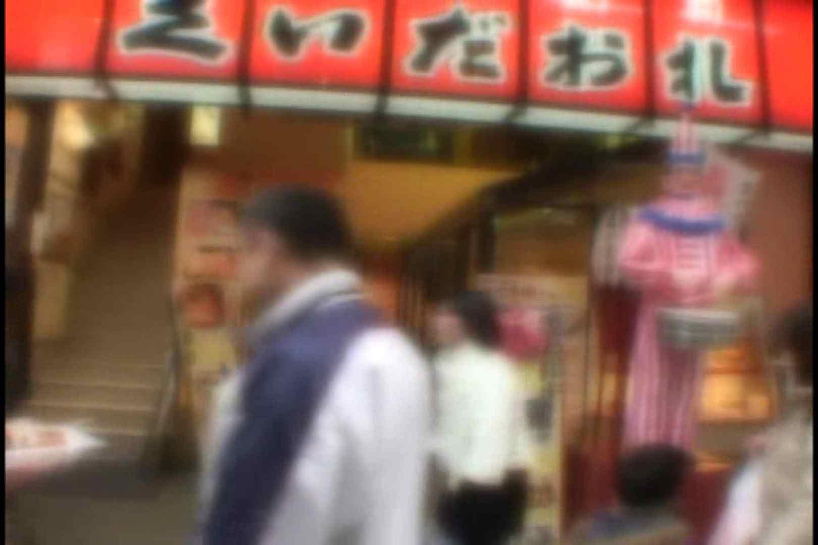 JDハンター全国ツアー vol.015 前編 女子大生丸裸 | 美しいOLの裸体  85pic 43