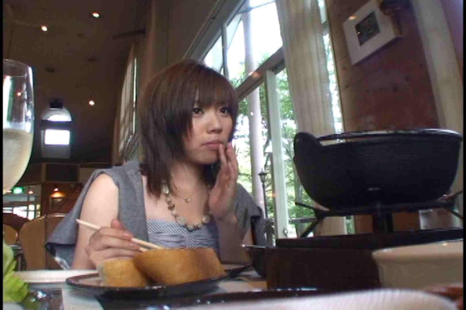 JDハンター全国ツアー vol.027 前編 女子大生丸裸 | 美しいOLの裸体  79pic 47