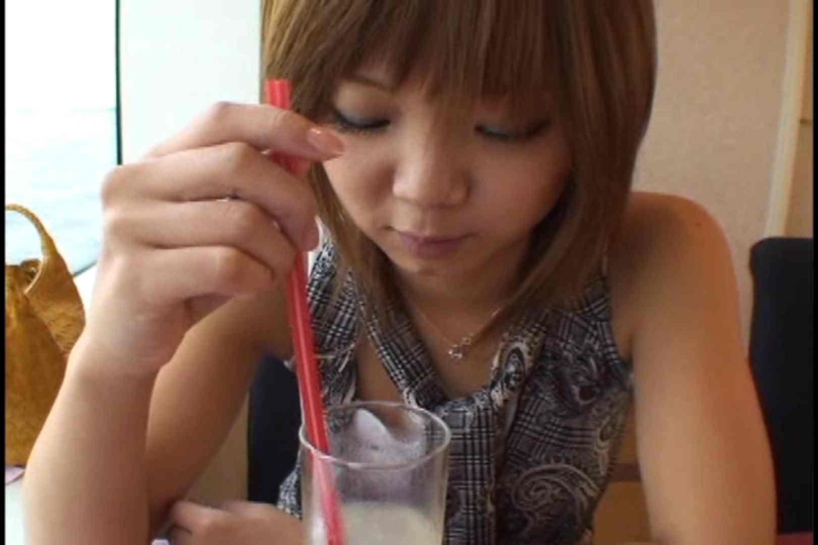 JDハンター全国ツアー vol.029 前編 女子大生丸裸  84pic 38