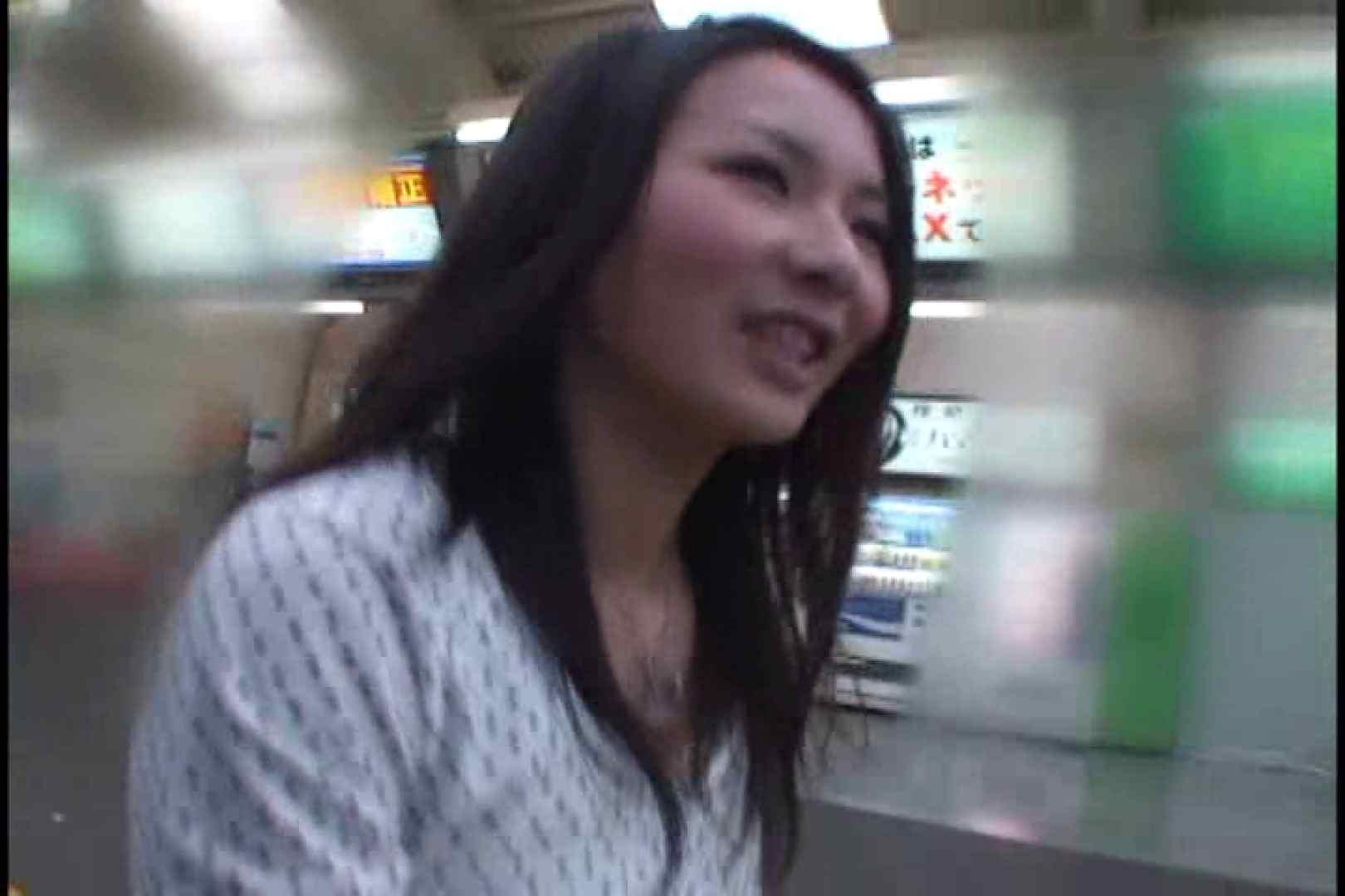 JDハンター全国ツアー vol.045 前編 女子大生丸裸  84pic 4