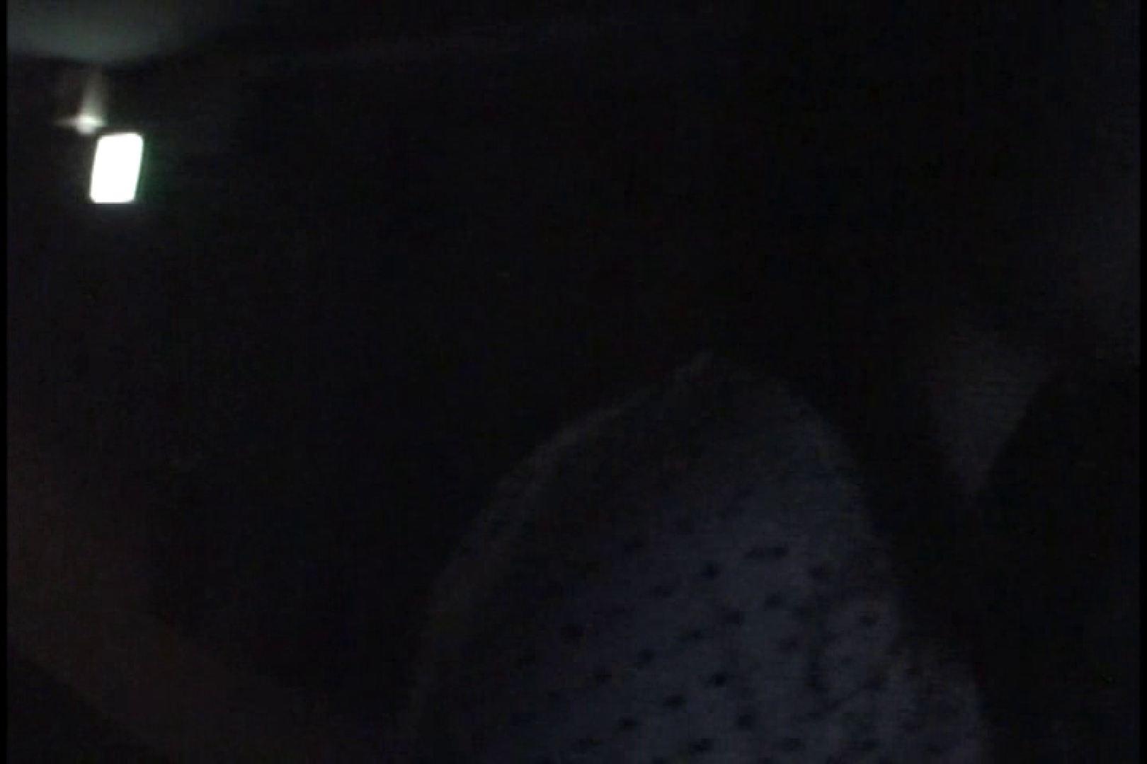 JDハンター全国ツアー vol.045 前編 女子大生丸裸 | 美しいOLの裸体  84pic 33
