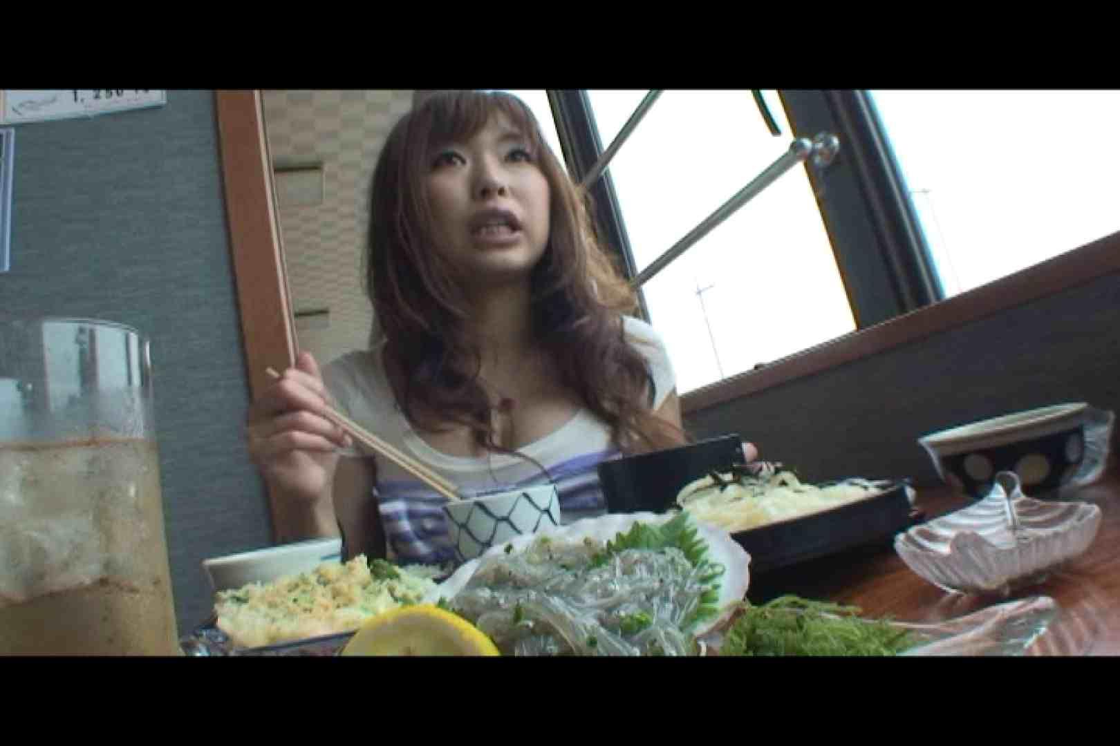 JDハンター全国ツアー vol.050 前編 女子大生丸裸  102pic 28