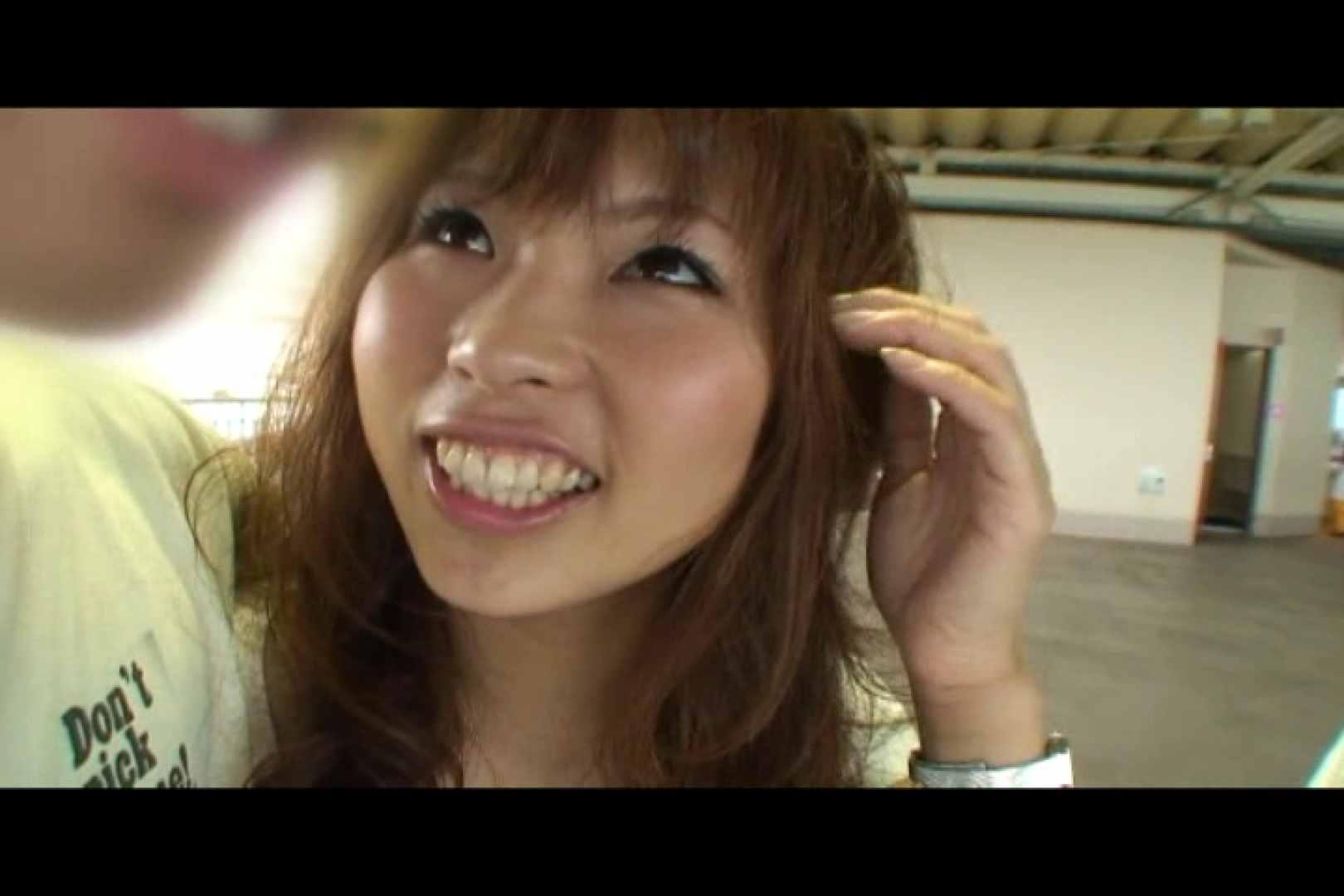 JDハンター全国ツアー vol.050 前編 女子大生丸裸  102pic 46
