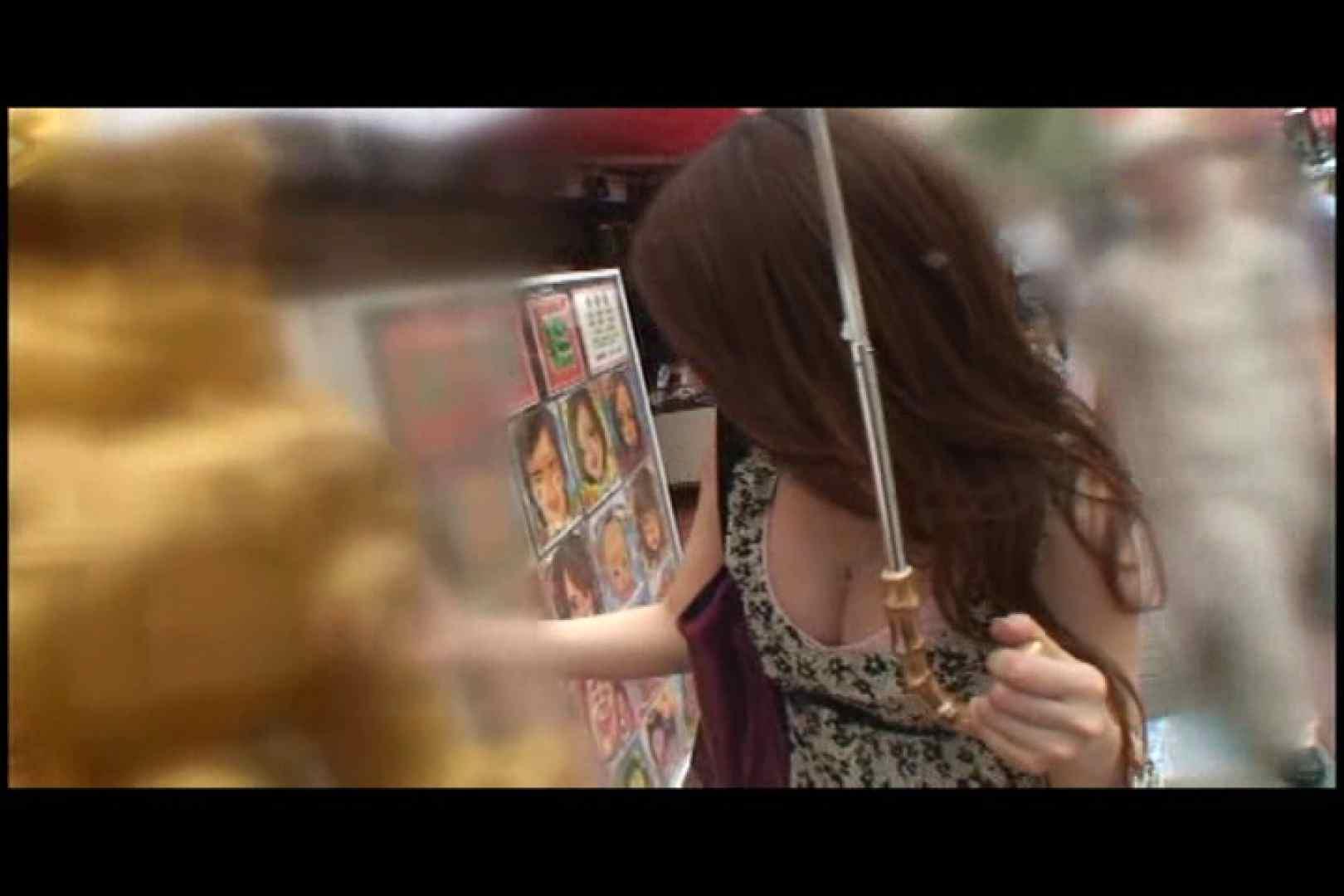 JDハンター全国ツアー vol.053 前編 女子大生丸裸 | 美しいOLの裸体  74pic 29