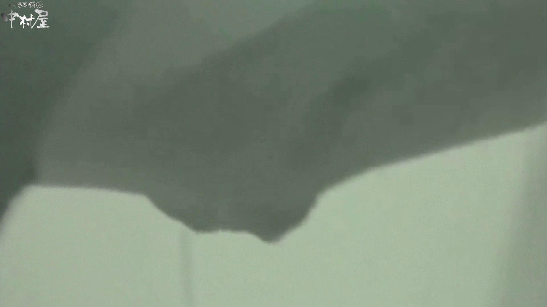 解禁!海の家4カメ洗面所vol.08 洗面所突入 戯れ無修正画像 107pic 6