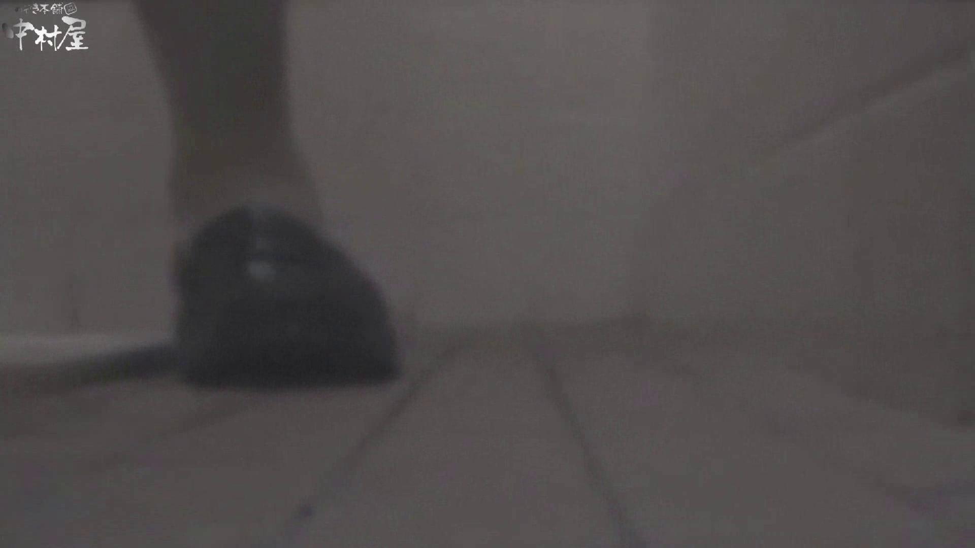 解禁!海の家4カメ洗面所vol.08 洗面所突入 戯れ無修正画像 107pic 38