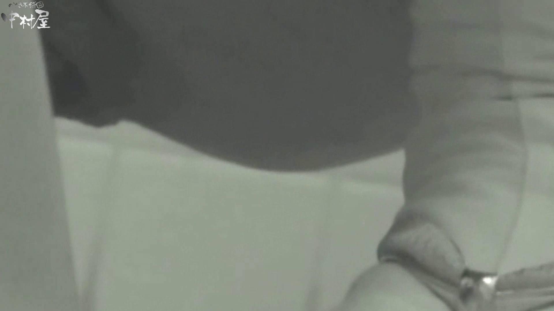 解禁!海の家4カメ洗面所vol.08 美しいOLの裸体 | 現役ギャル  107pic 57