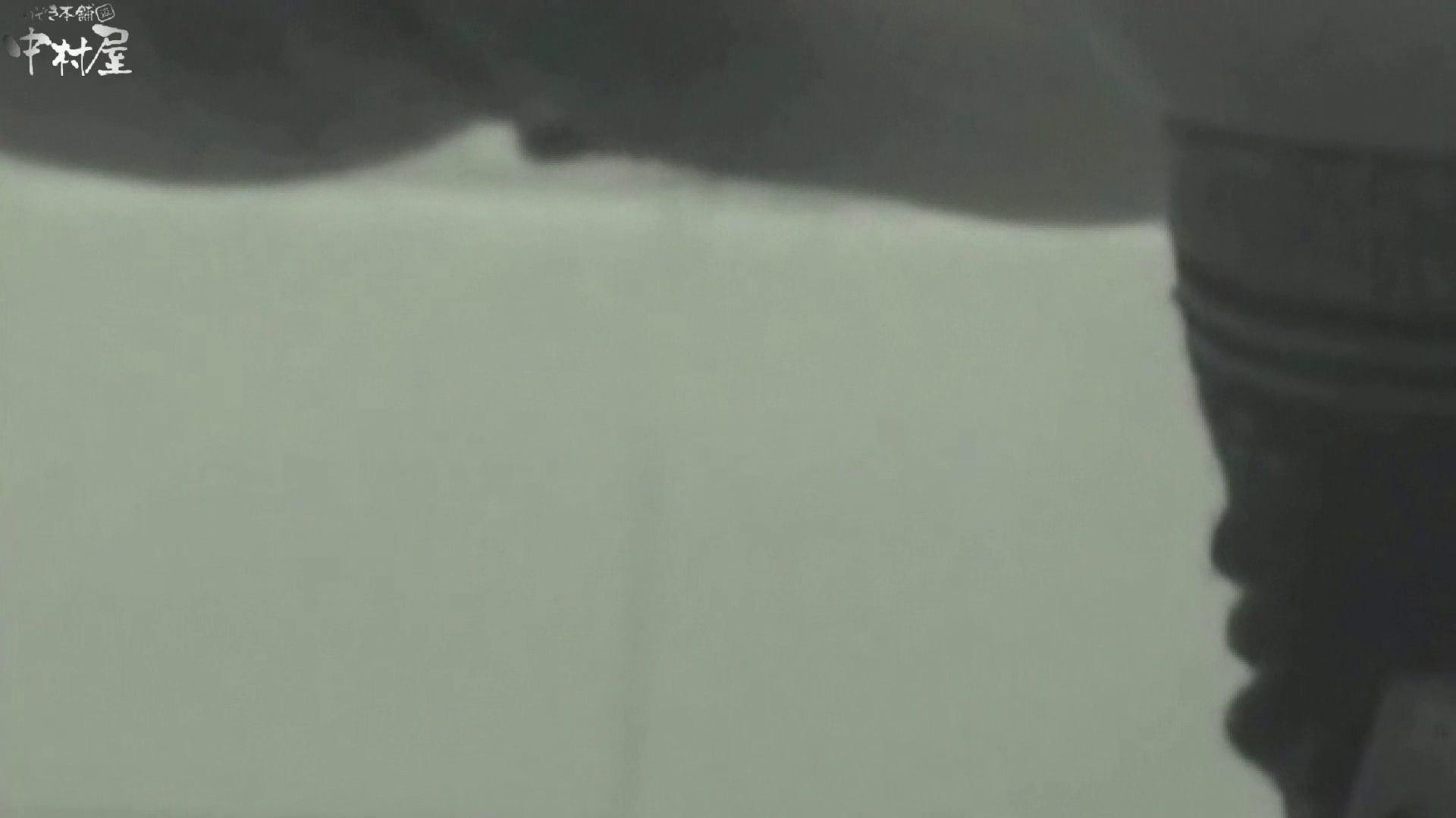 解禁!海の家4カメ洗面所vol.08 洗面所突入 戯れ無修正画像 107pic 90