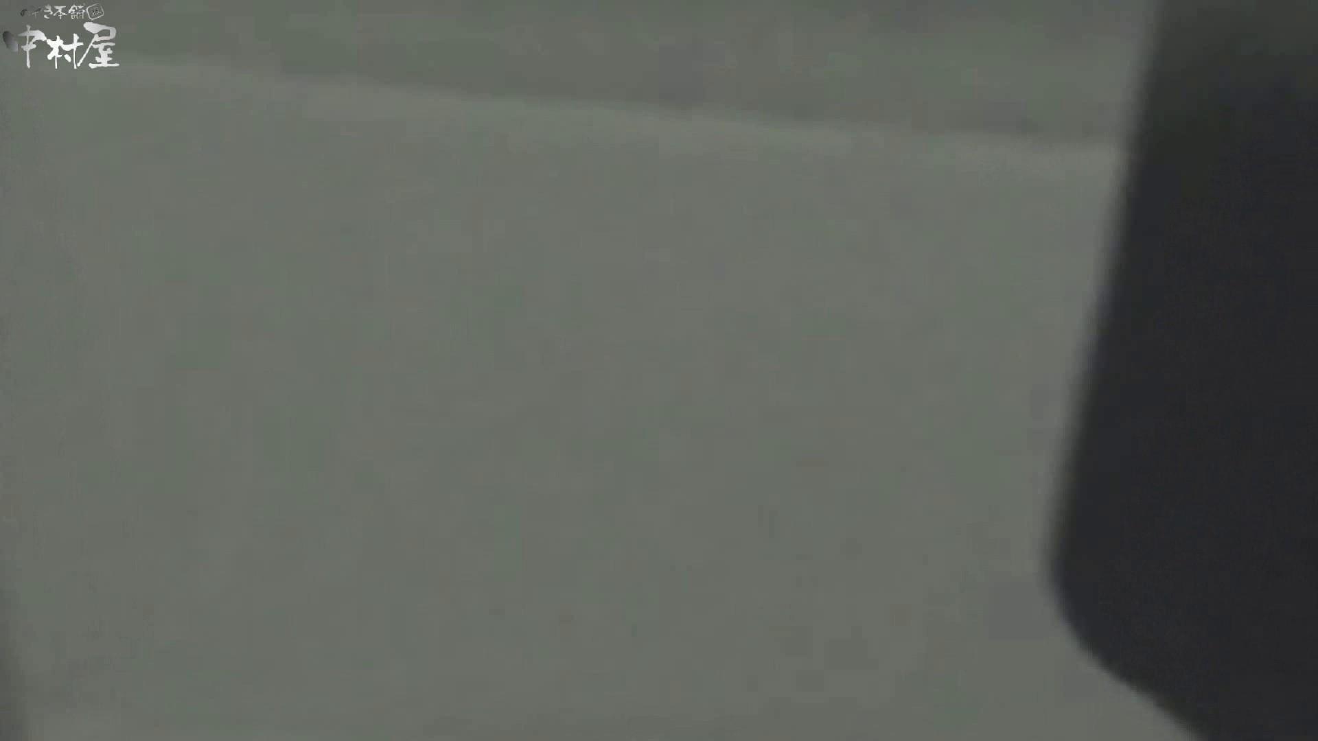 解禁!海の家4カメ洗面所vol.08 洗面所突入 戯れ無修正画像 107pic 94