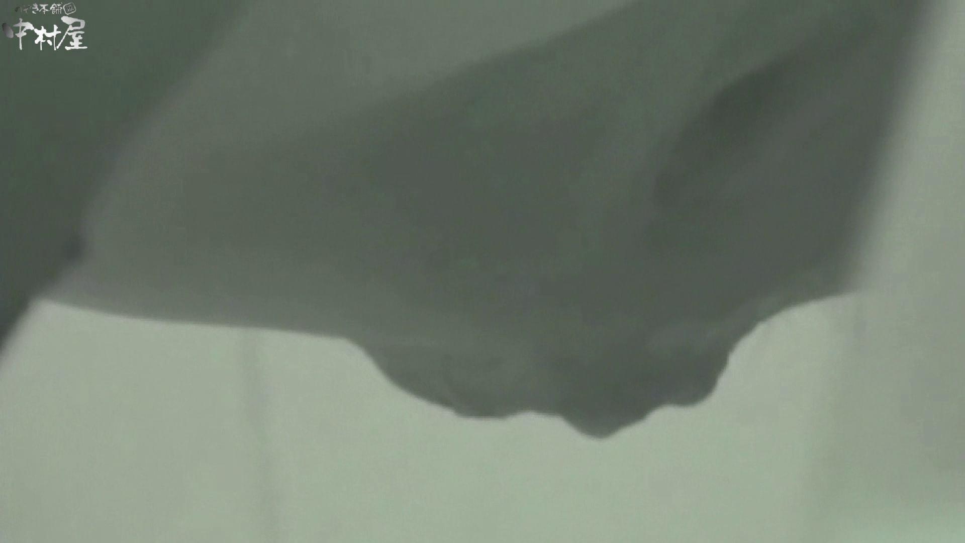 解禁!海の家4カメ洗面所vol.08 洗面所突入 戯れ無修正画像 107pic 106