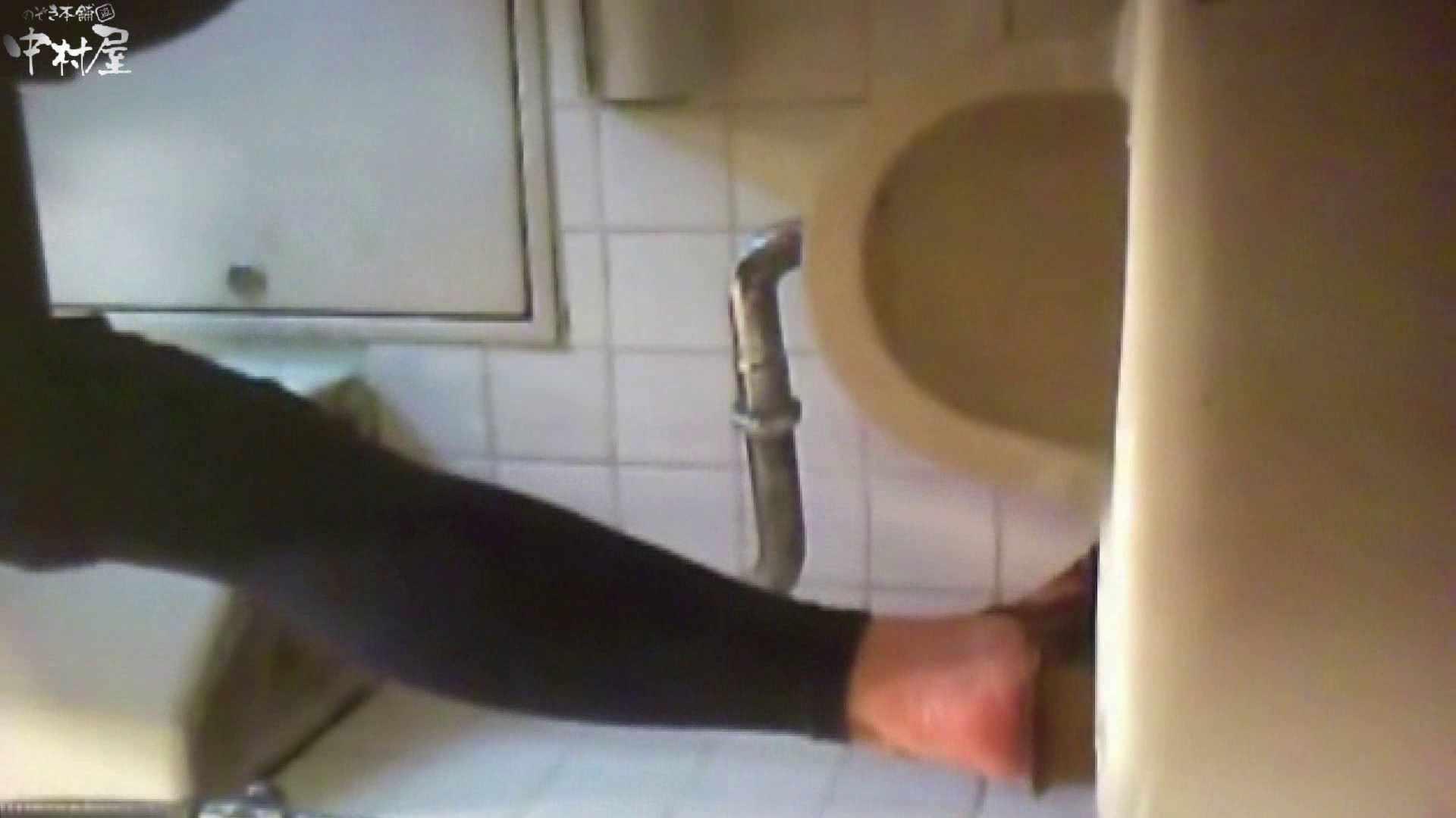 解禁!海の家4カメ洗面所vol.15 現役ギャル おまんこ動画流出 85pic 18