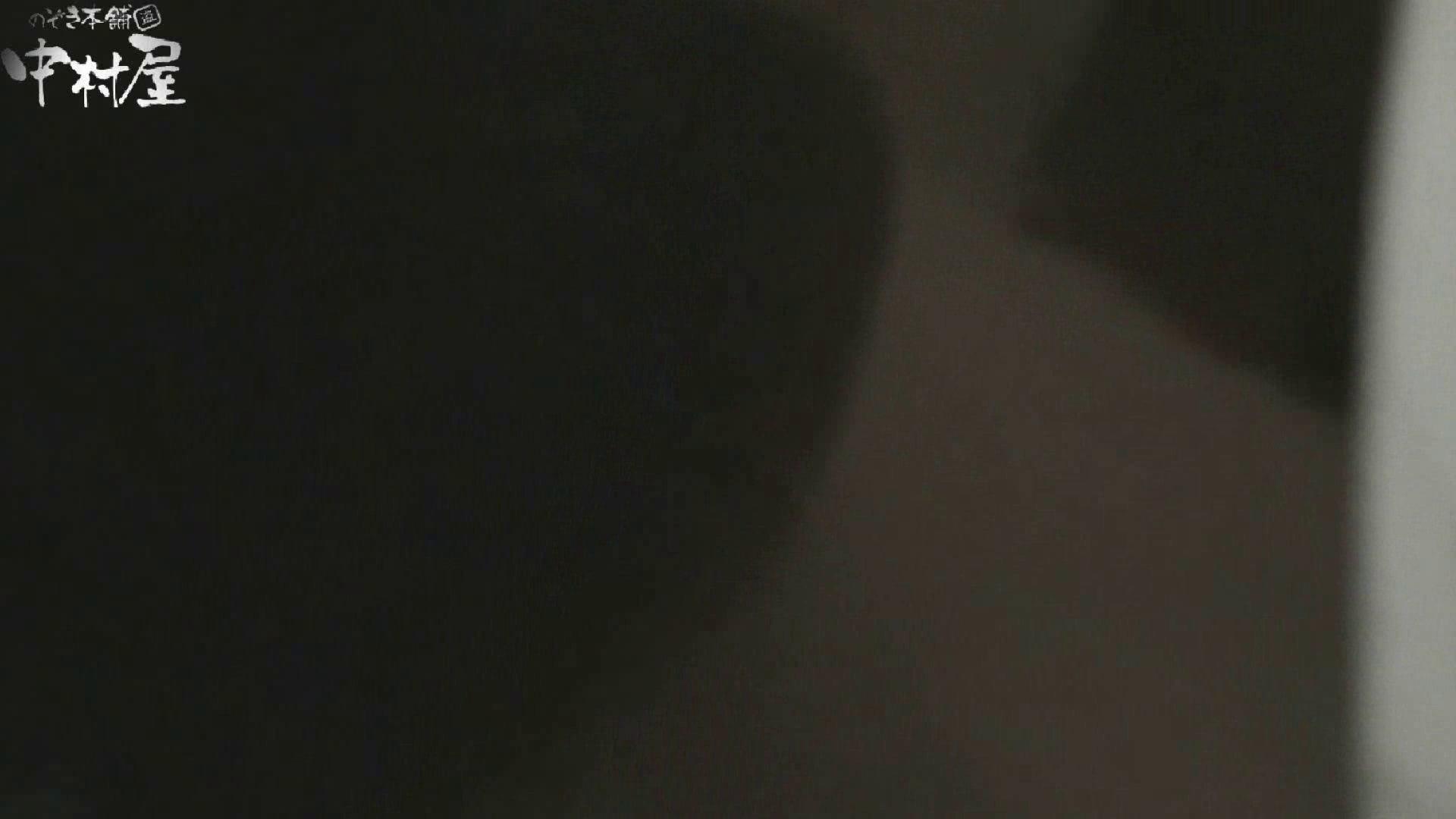 解禁!海の家4カメ洗面所vol.19 人気シリーズ おめこ無修正動画無料 78pic 67