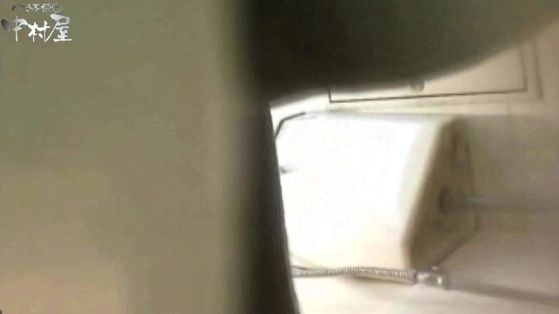 解禁!海の家4カメ洗面所vol.20 人気シリーズ | 美しいOLの裸体  89pic 21