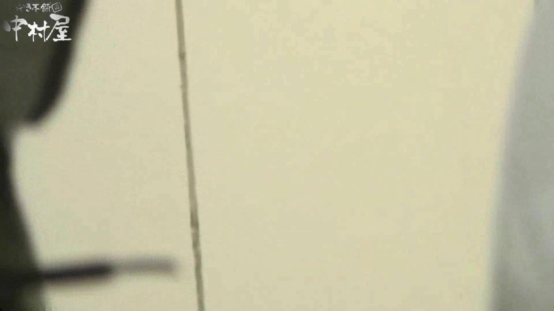 解禁!海の家4カメ洗面所vol.20 現役ギャル セックス画像 89pic 62