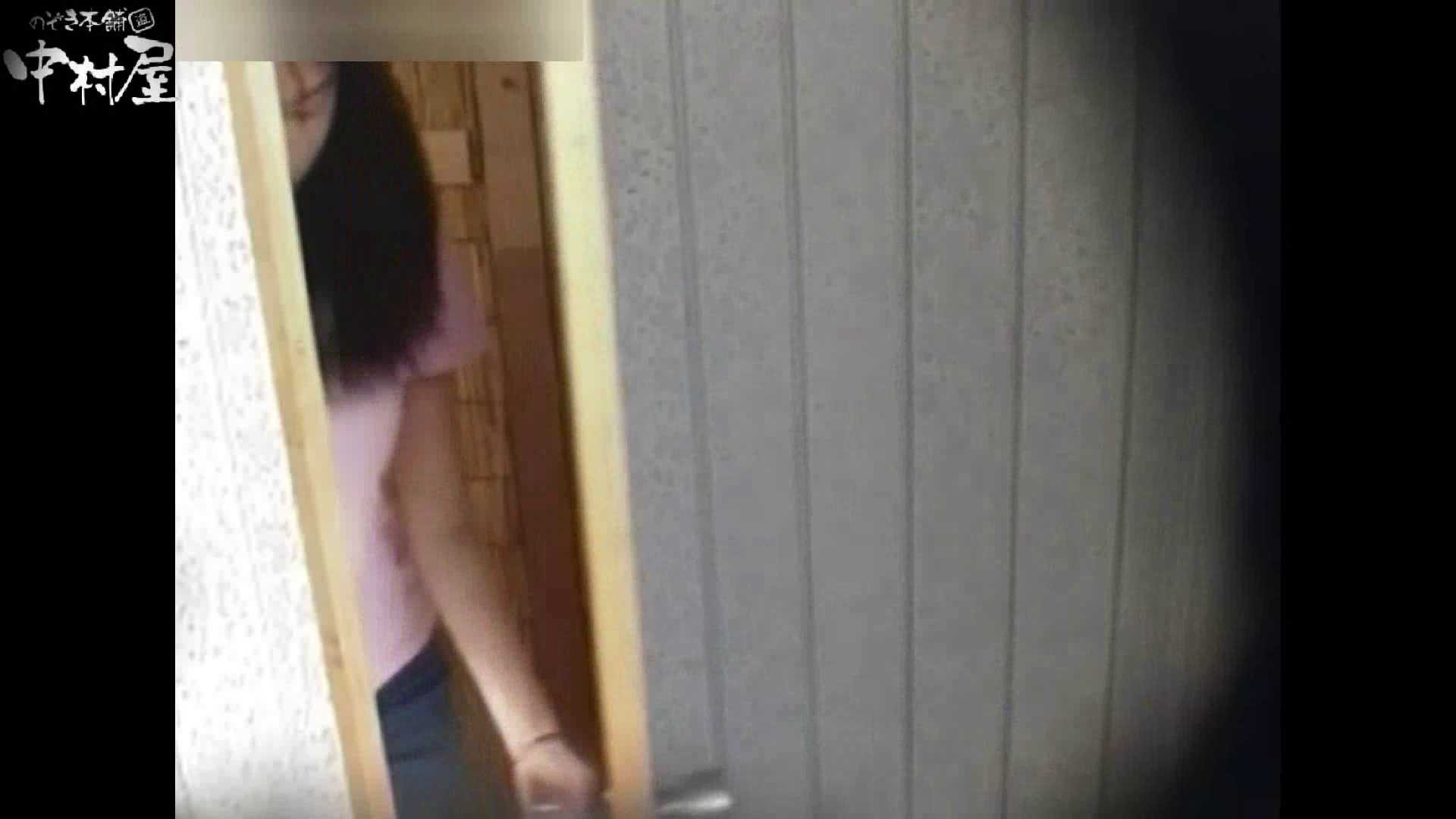 解禁!海の家4カメ洗面所vol.31 人気シリーズ オマンコ無修正動画無料 87pic 43