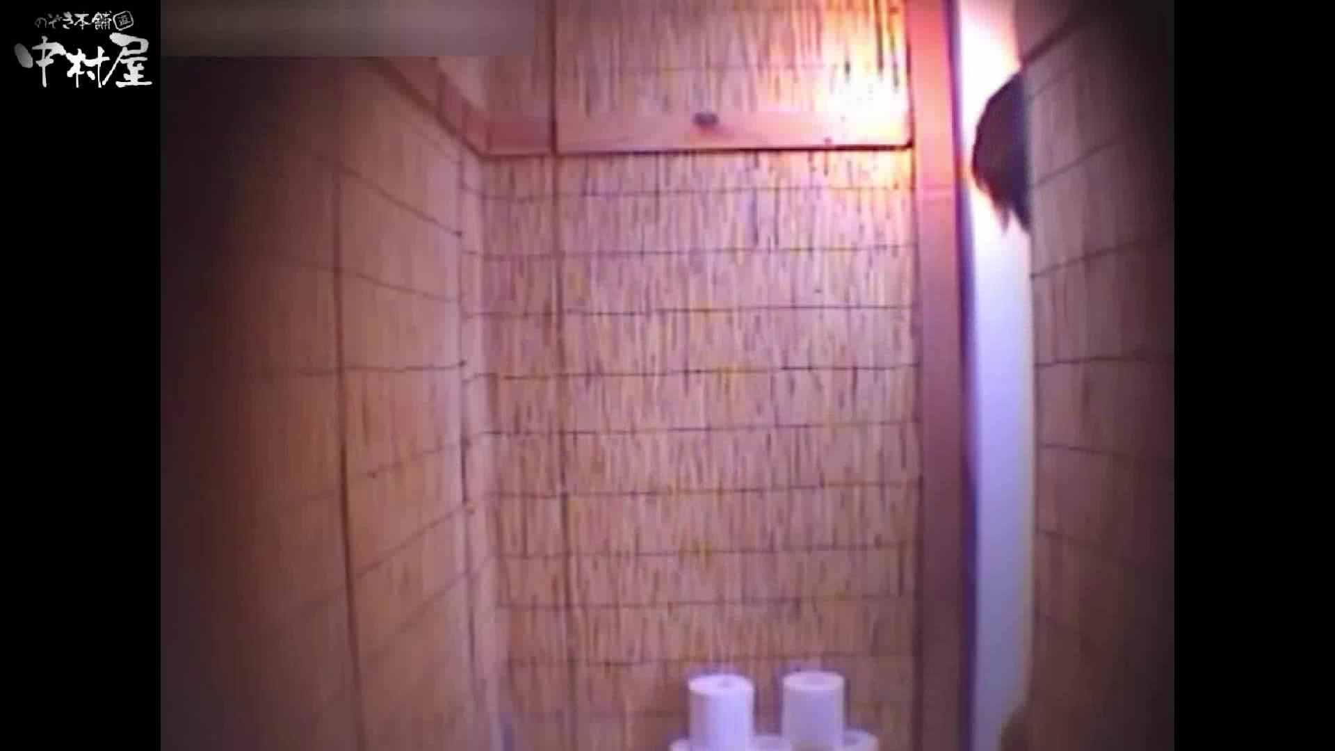 解禁!海の家4カメ洗面所vol.42 美しいOLの裸体 スケベ動画紹介 82pic 50