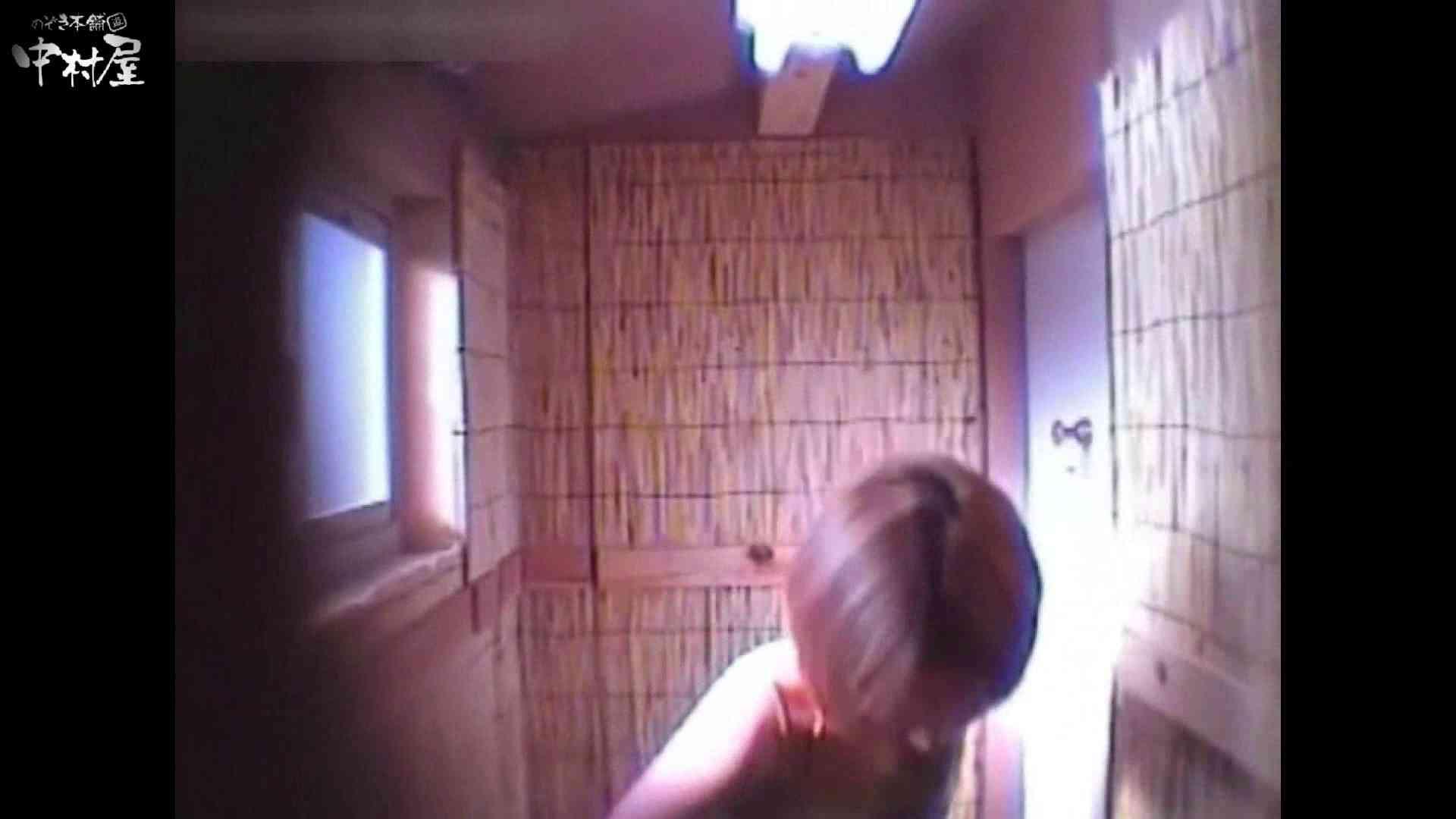 解禁!海の家4カメ洗面所vol.45 現役ギャル のぞき動画画像 107pic 22