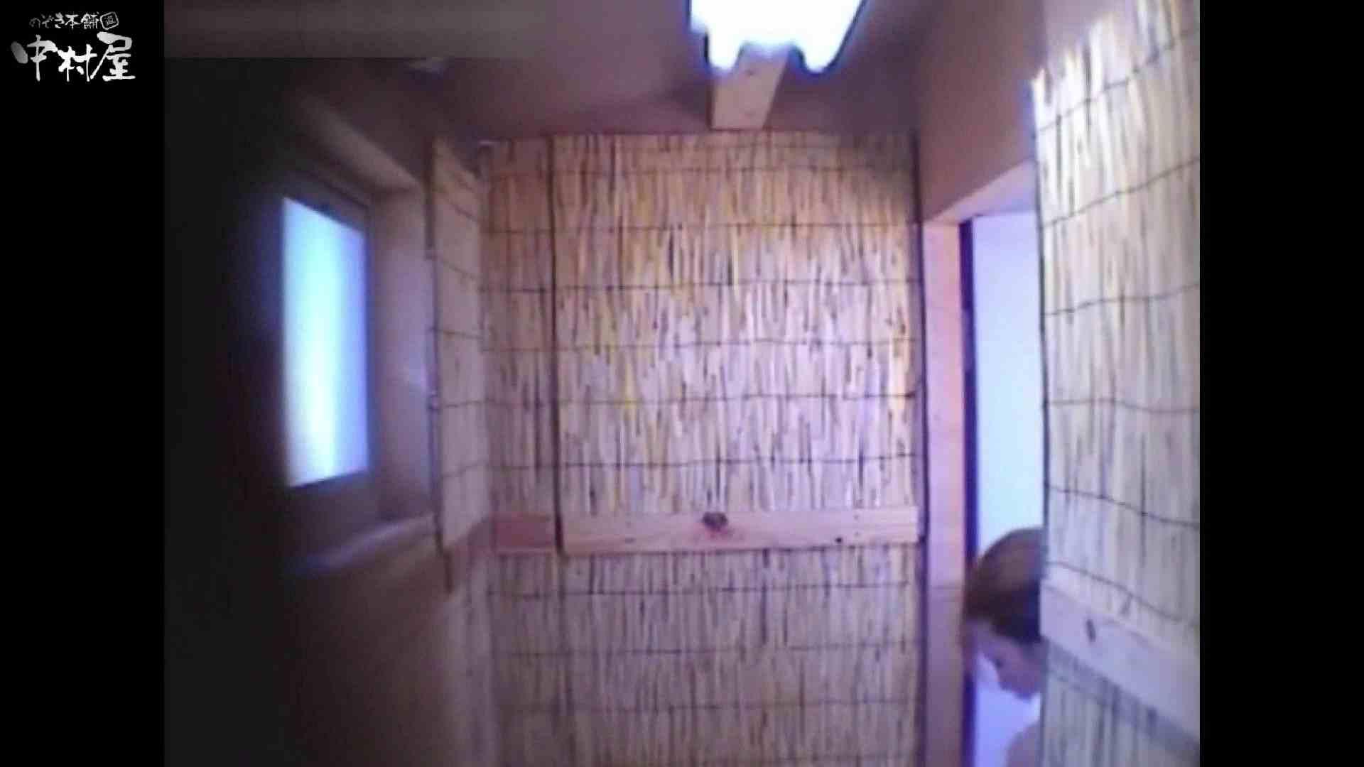 解禁!海の家4カメ洗面所vol.48 美しいOLの裸体   現役ギャル  106pic 1