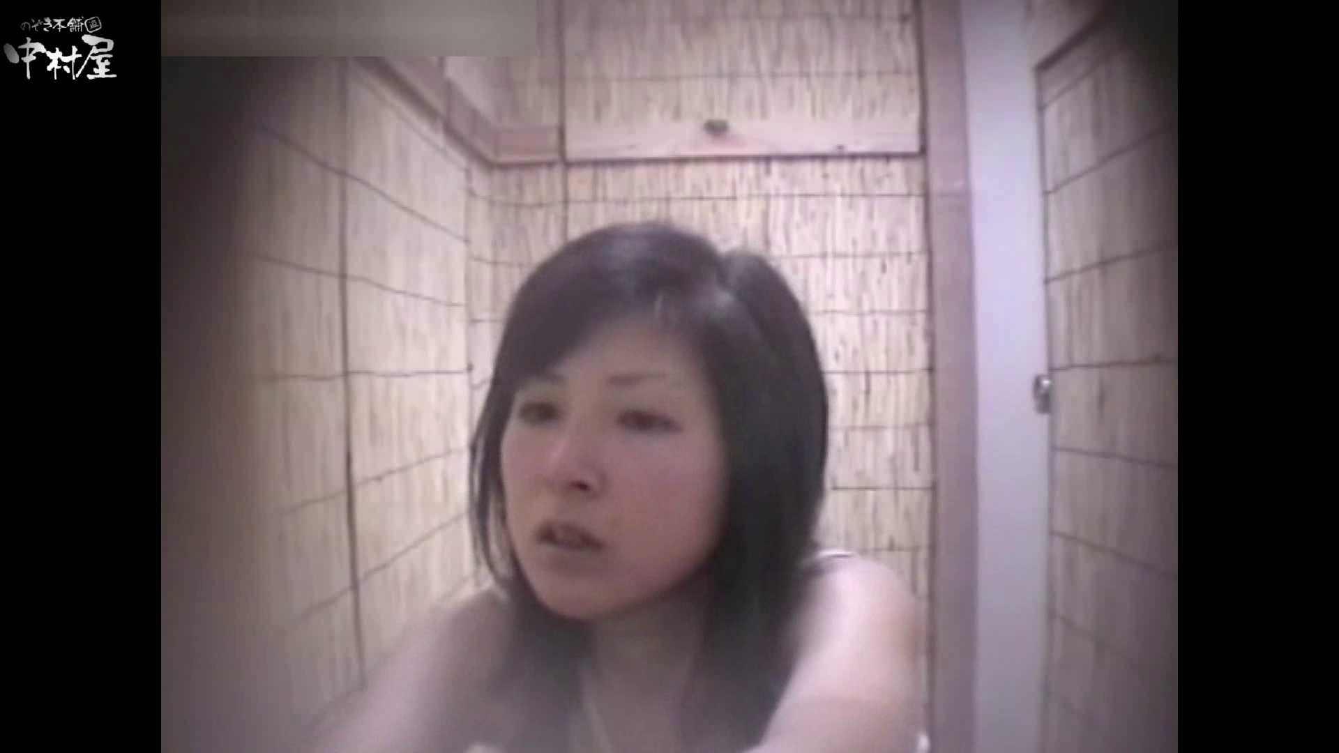 解禁!海の家4カメ洗面所vol.50 現役ギャル  84pic 60