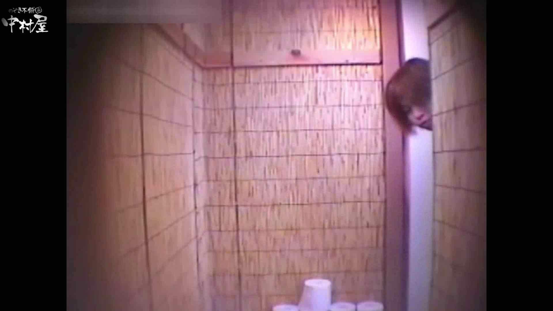 解禁!海の家4カメ洗面所vol.52 人気シリーズ おめこ無修正動画無料 74pic 11