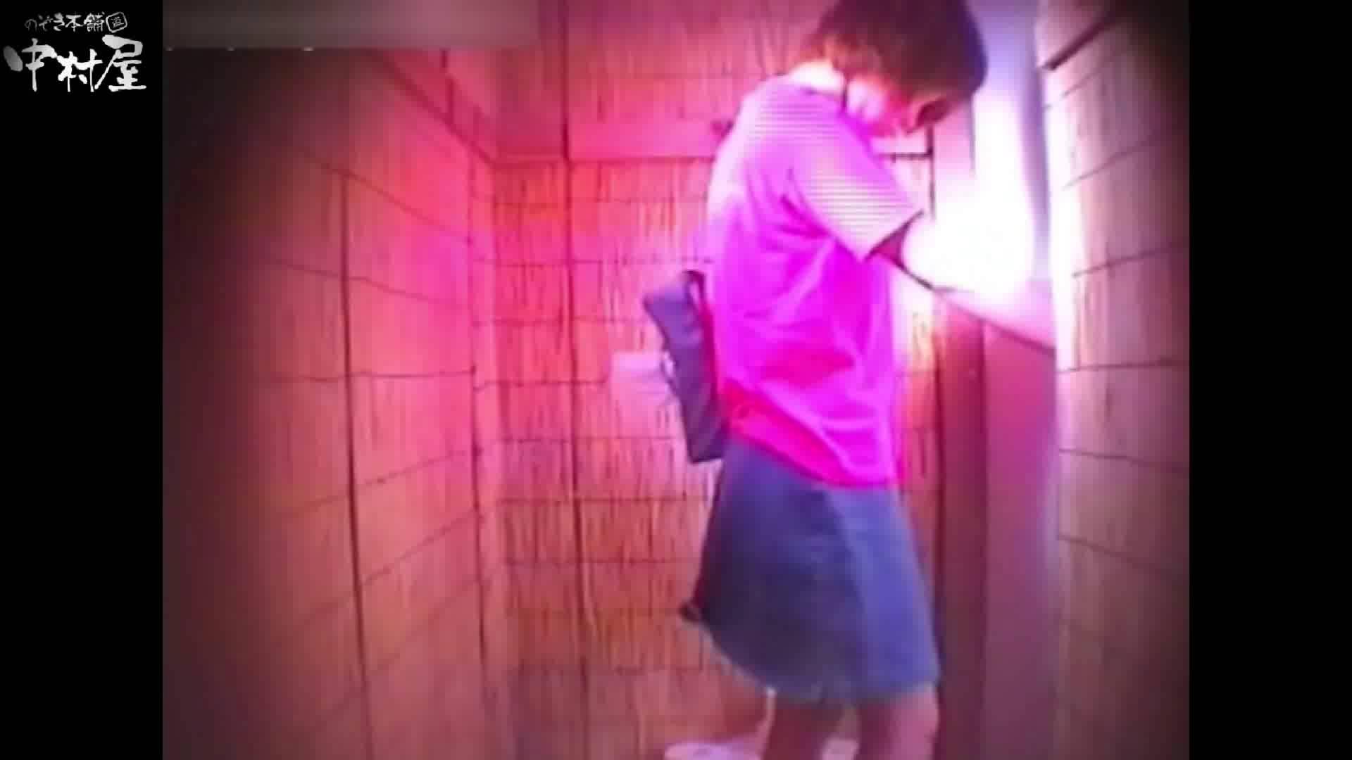 エッチ 熟女|解禁!海の家4カメ洗面所vol.54|のぞき本舗 中村屋