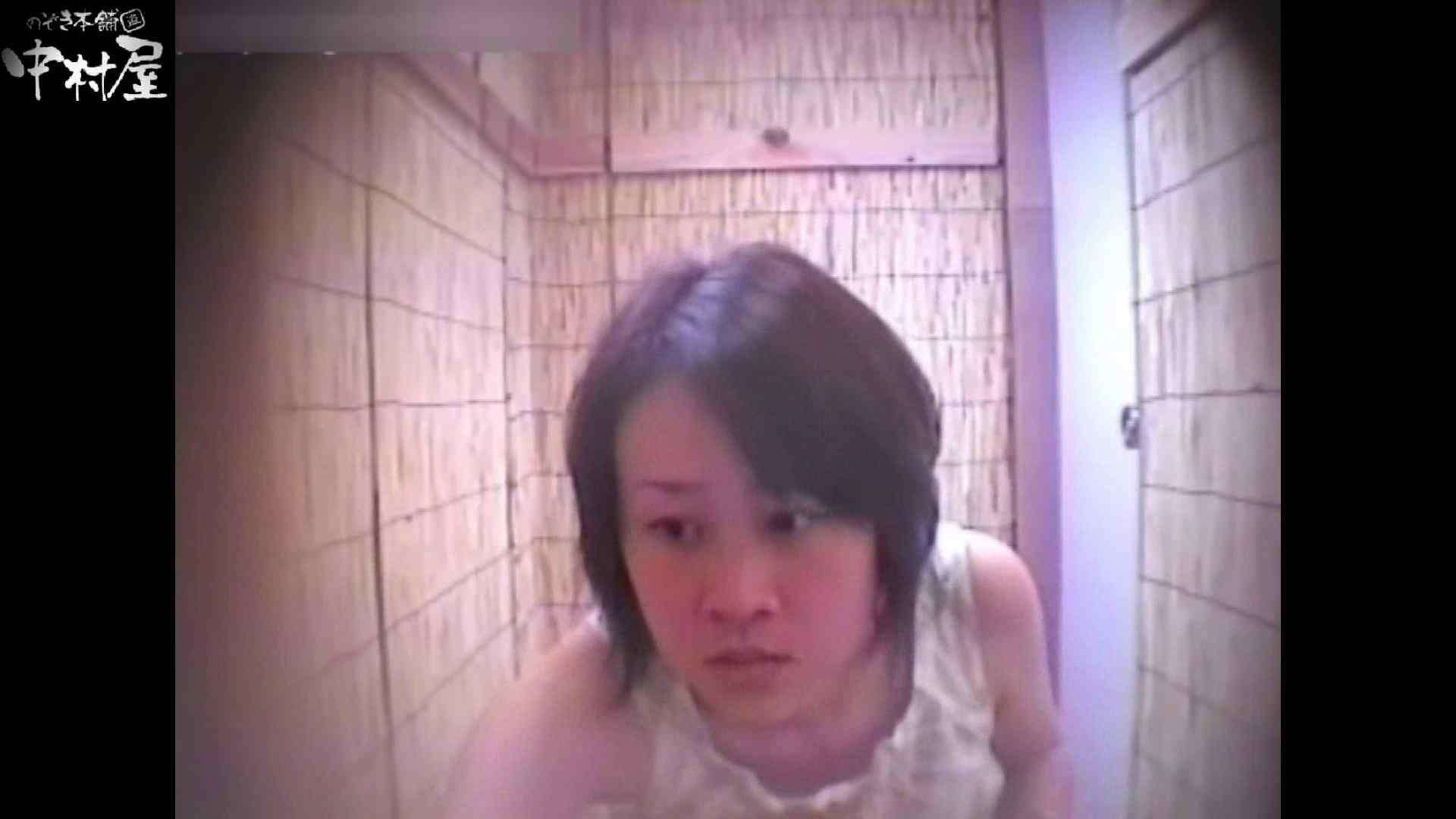 解禁!海の家4カメ洗面所vol.63 現役ギャル 盗撮動画紹介 87pic 46