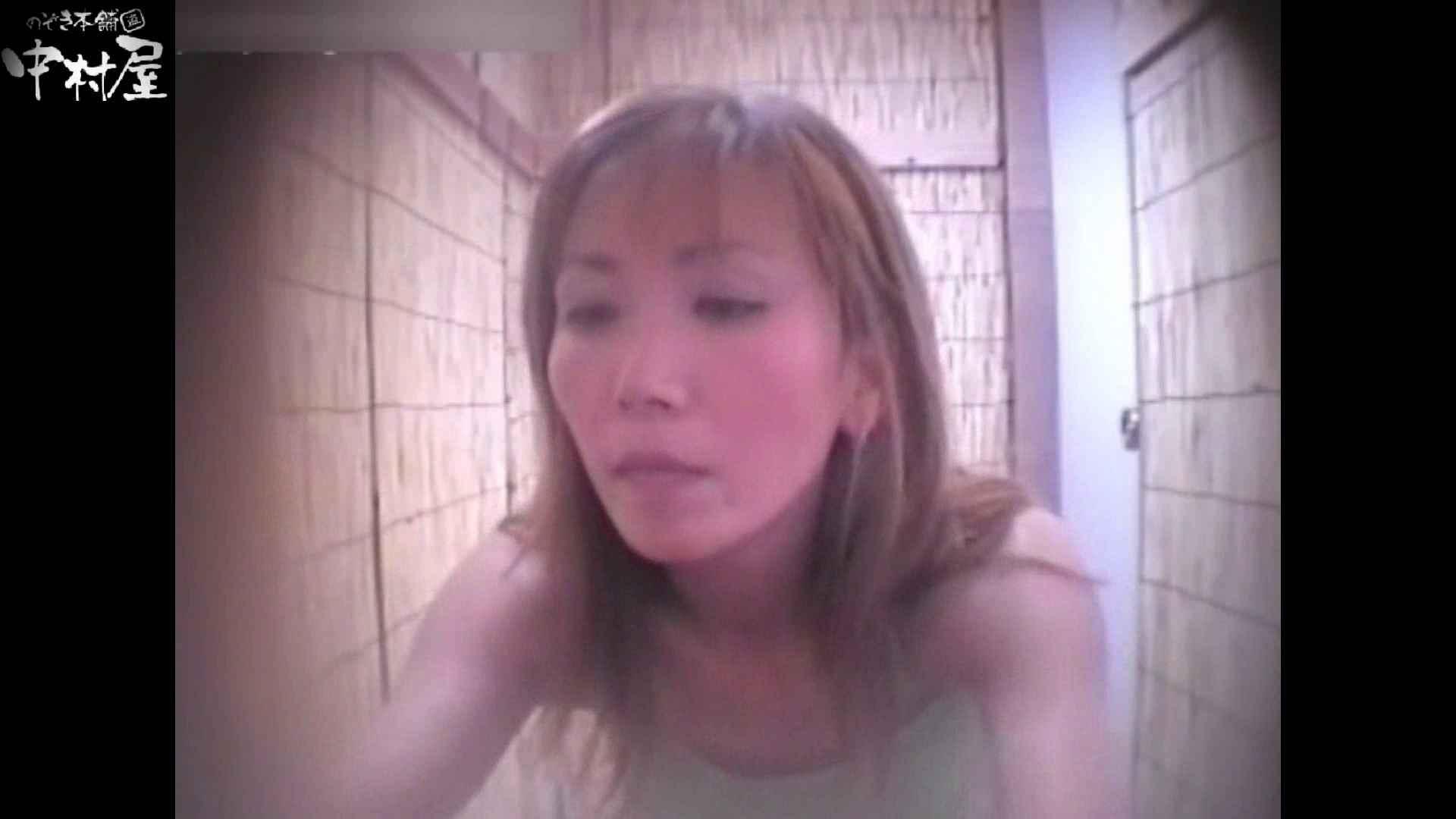 解禁!海の家4カメ洗面所vol.63 現役ギャル 盗撮動画紹介 87pic 86