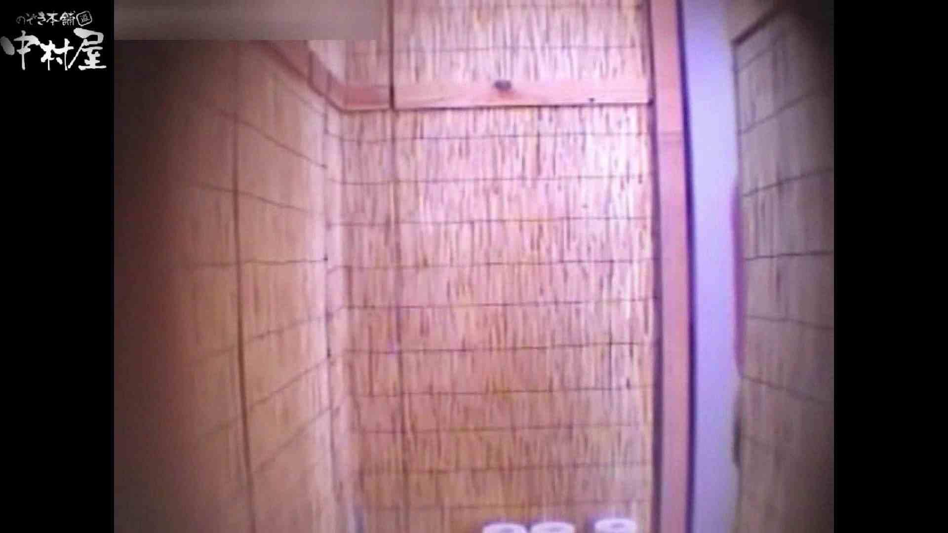 解禁!海の家4カメ洗面所vol.73 美しいOLの裸体 アダルト動画キャプチャ 107pic 22