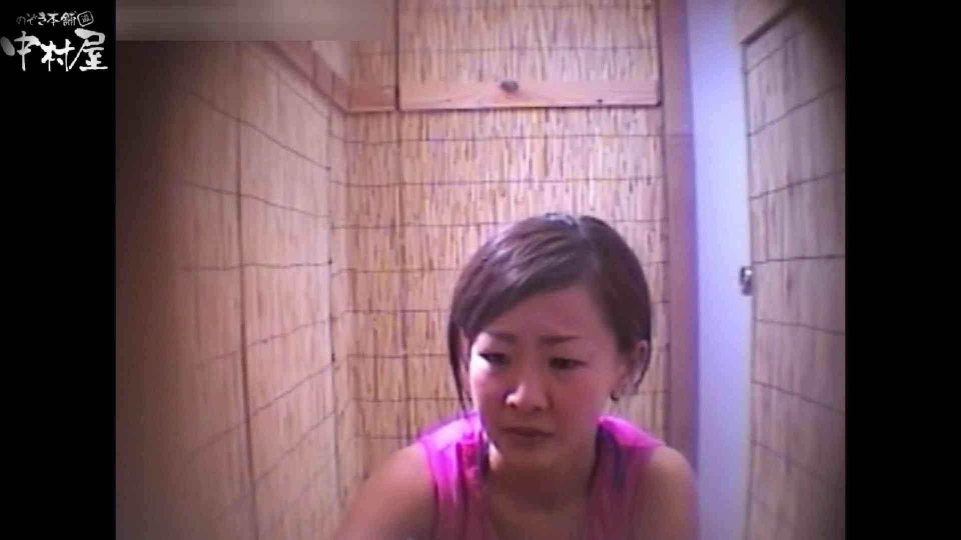 解禁!海の家4カメ洗面所vol.73 美しいOLの裸体 アダルト動画キャプチャ 107pic 30