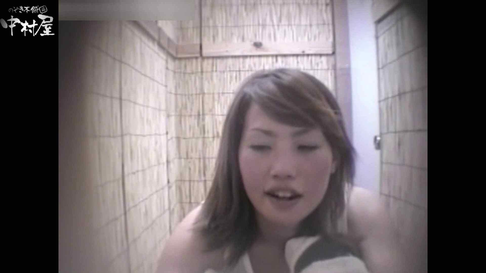 解禁!海の家4カメ洗面所vol.75 人気シリーズ   現役ギャル  79pic 65