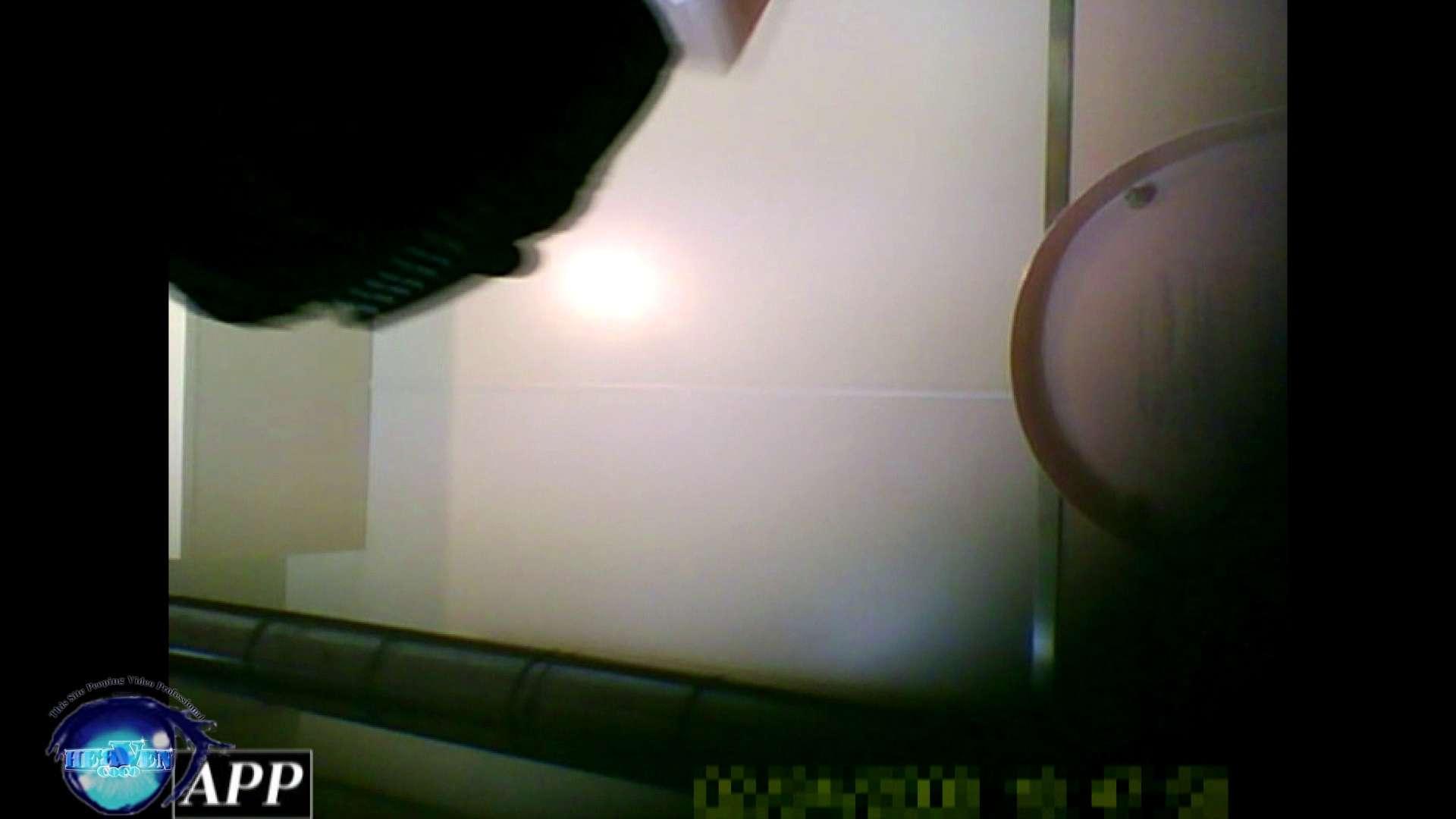 三つ目で盗撮 vol.01 美しいOLの裸体 | マンコ・ムレムレ  103pic 1