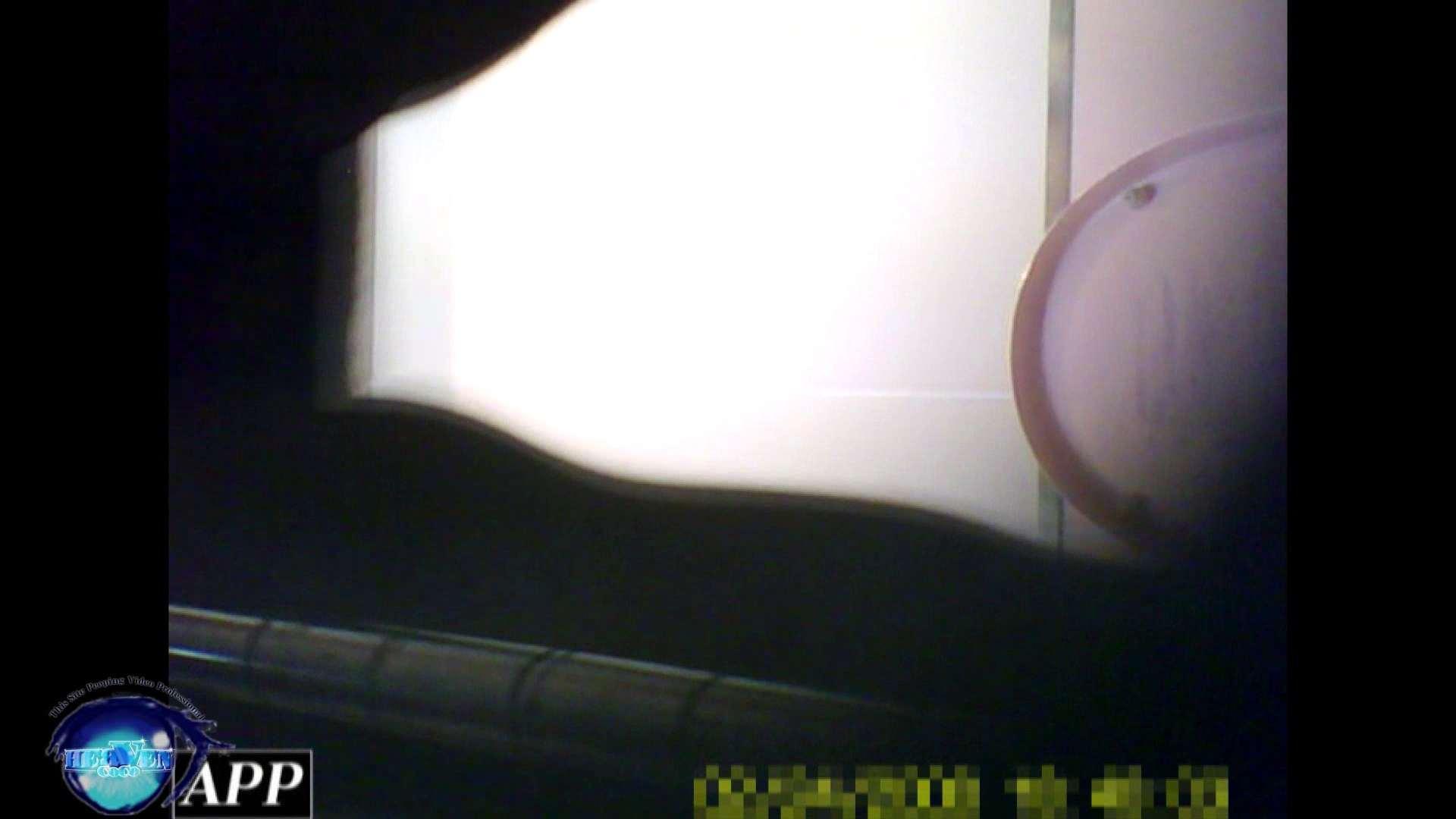 三つ目で盗撮 vol.01 肛門丸見え 盗み撮り動画キャプチャ 103pic 4